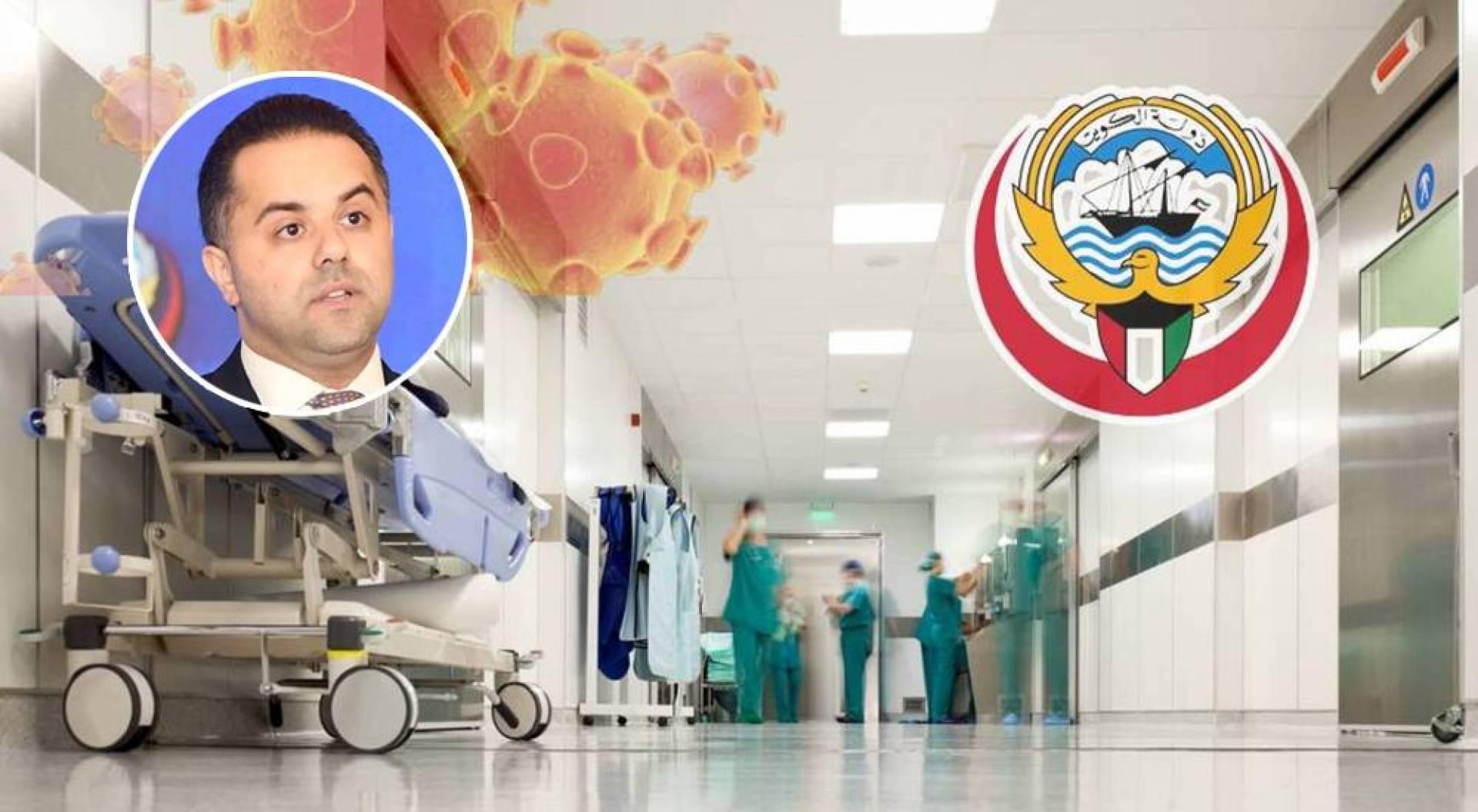 «الصحة»: حالة وفاة.. و521 إصابة جديدة بـ«كورونا»