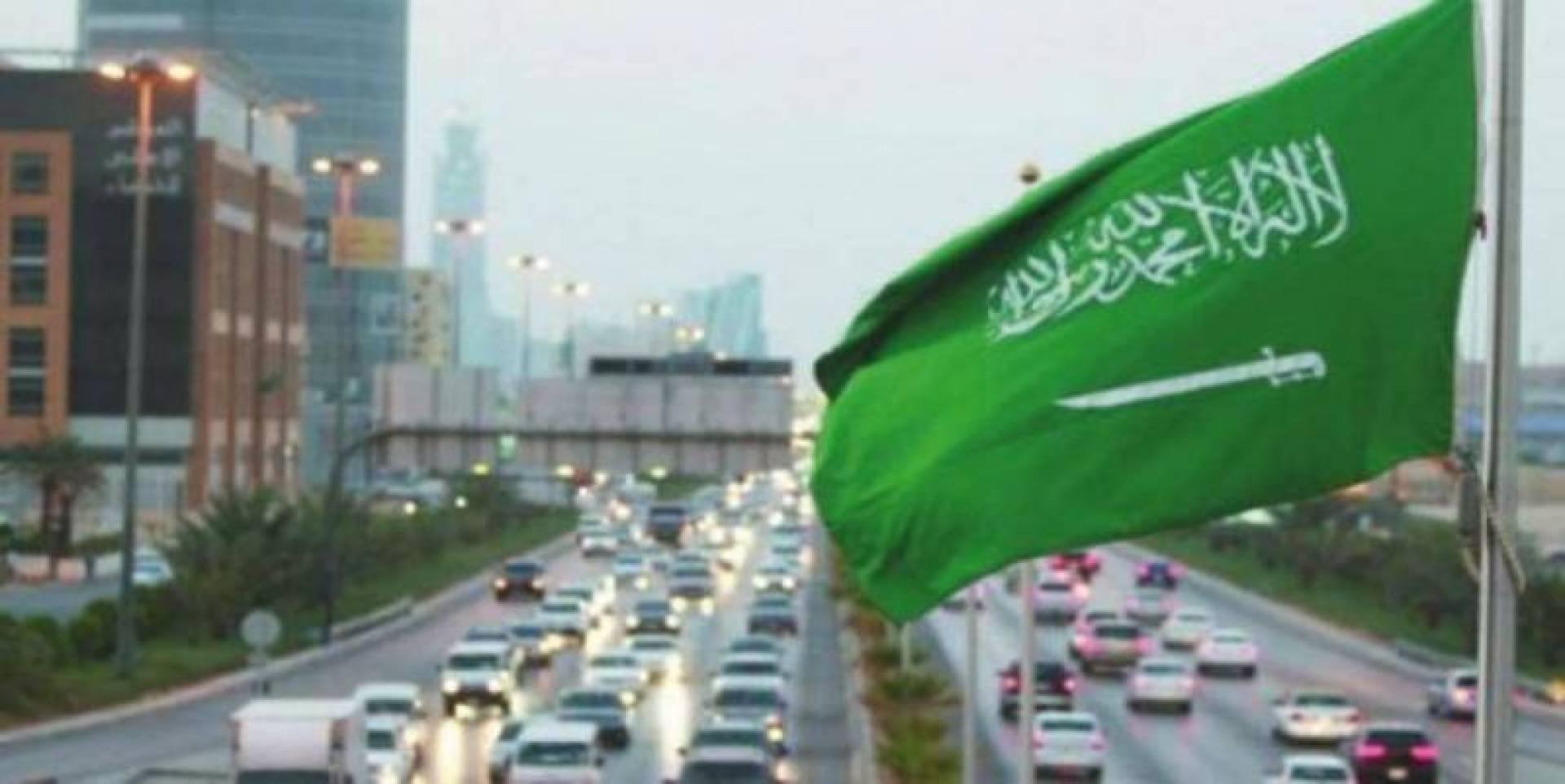 خصخصة 38 جهة حكومية سعودية خلال عامين