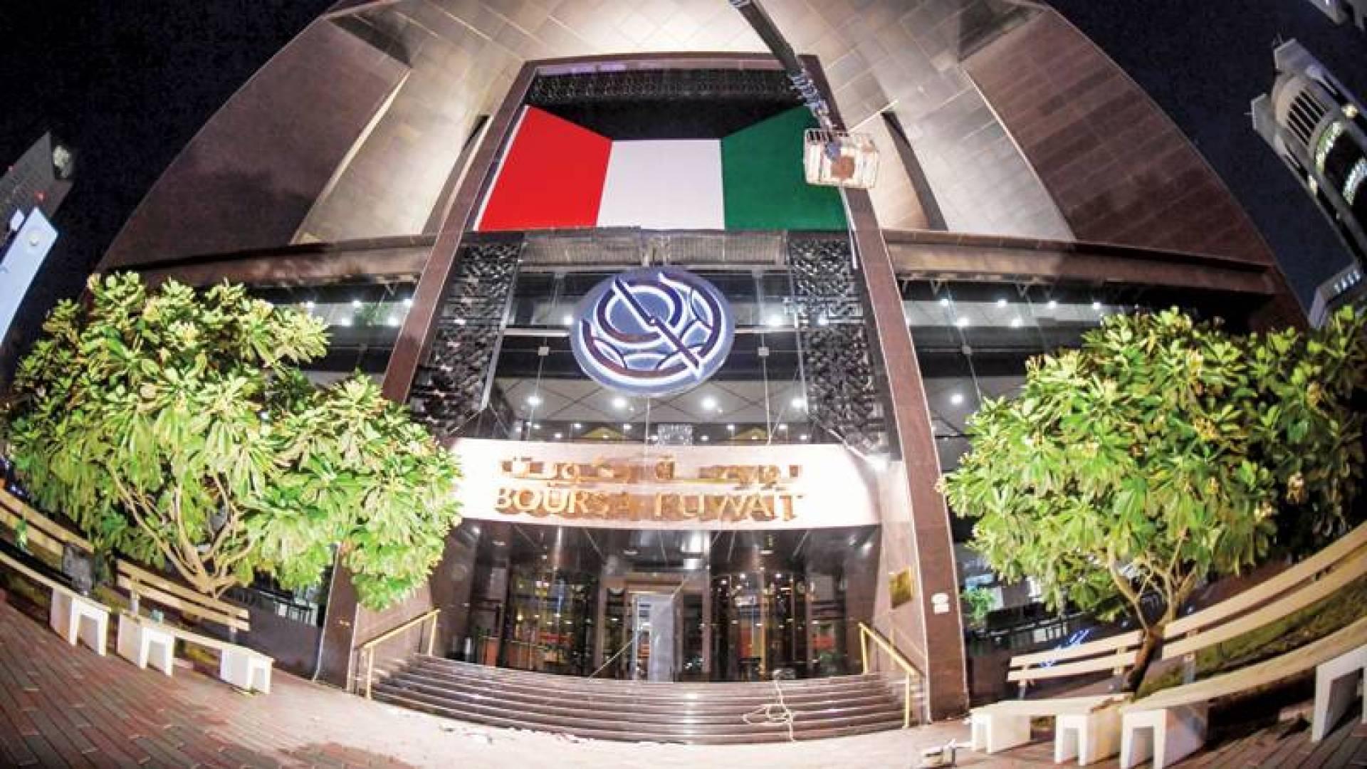 البنك الوطني يتصدر قائمة «الأعلى ربحاً» ضمن الشركات القيادية في البورصة (تصوير: محمود الفوريكي)