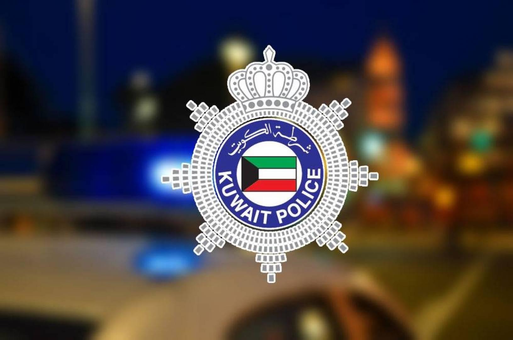 «الداخلية»: تكليف القطاعات الأمنية برصد التجمعات والولائم