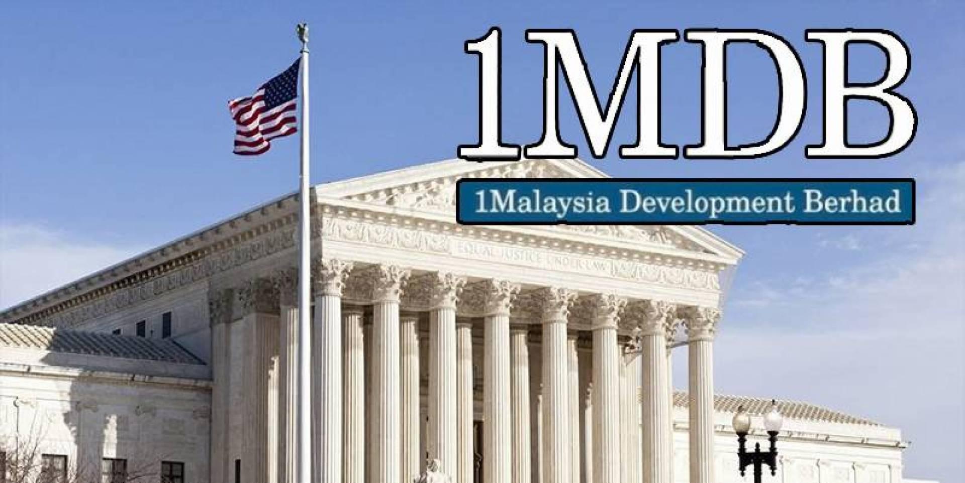 مساع لاسترداد 300 مليون دولار من «الماليزي»