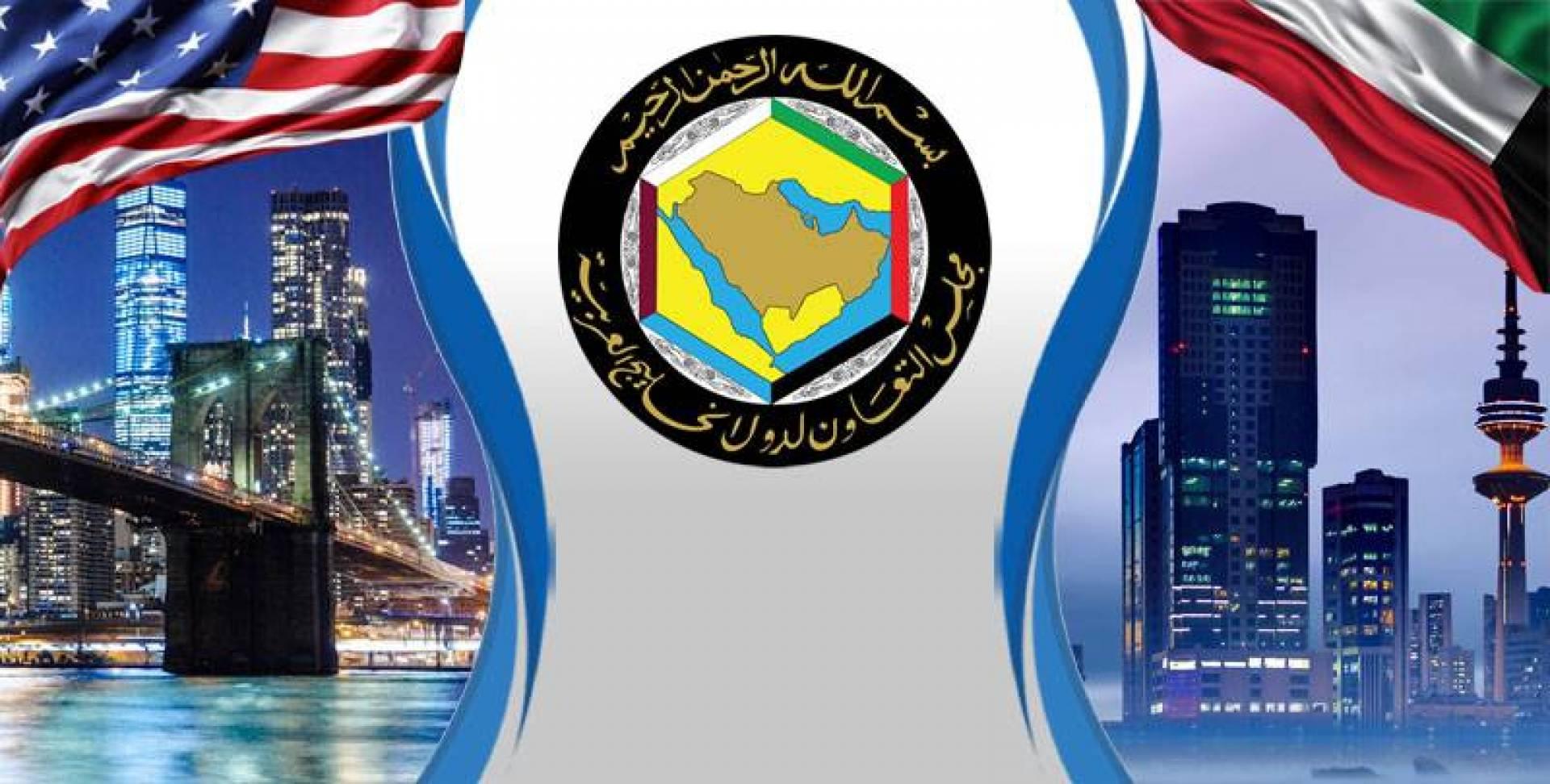 تحرُّك كويتي بدعم أميركي لحل الخلاف الخليجي