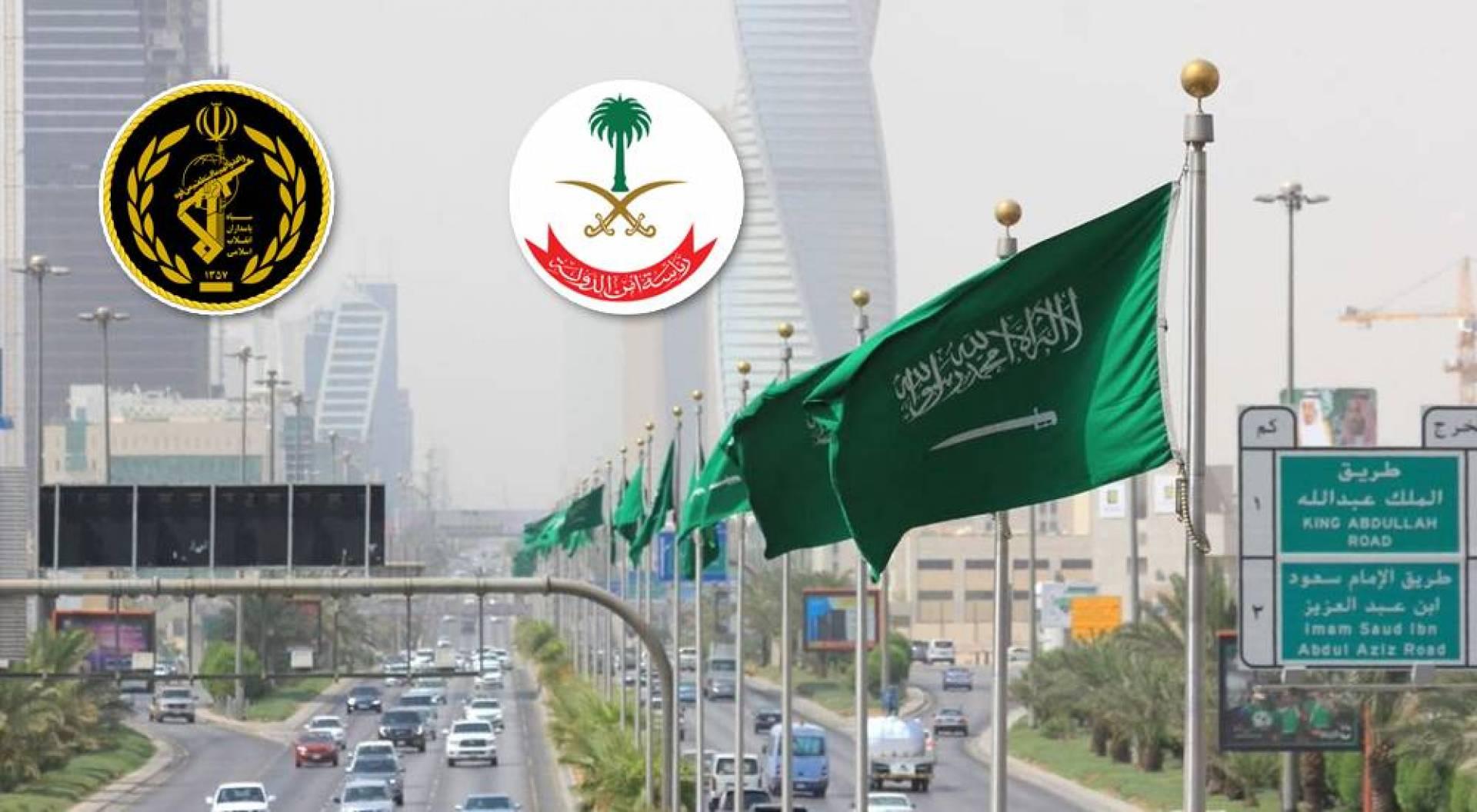 السعودية: الإطاحة بخلية إرهابية تدربت في مواقع للحرس الثوري الإيراني