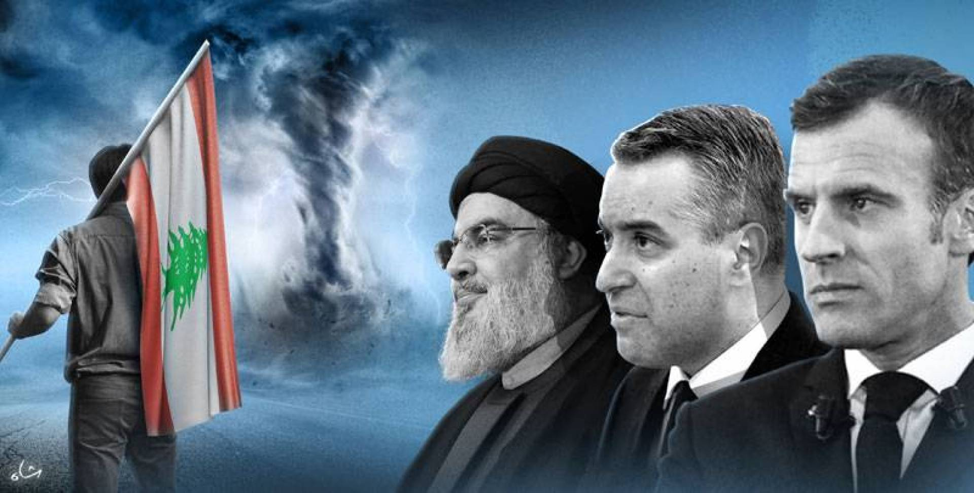 لبنان في عين العاصفة