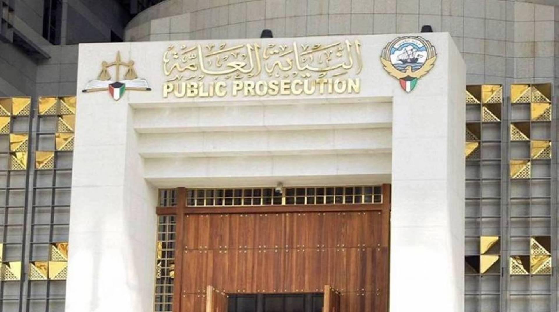 إطلاق سراح مرشحي الانتخابات الفرعية في الدائرة الثانية