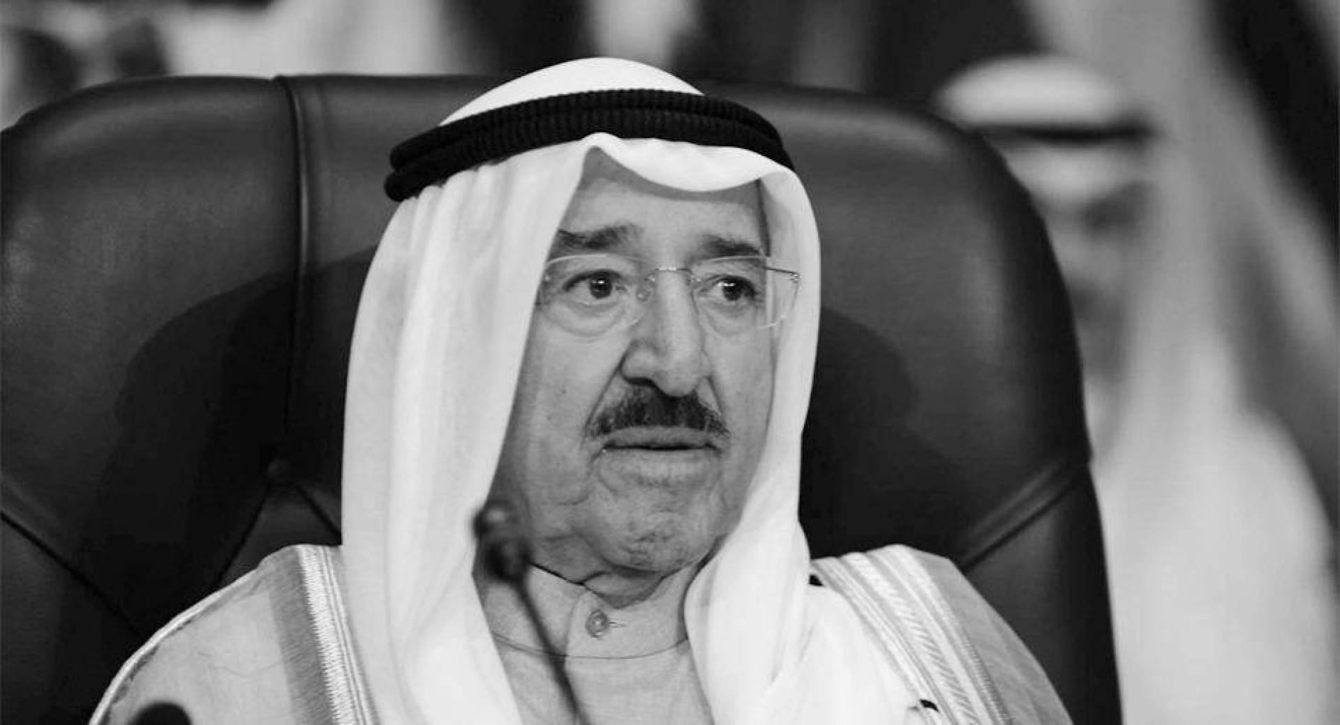 الديوان الأميري: سمو أمير البلاد الشيخ صباح الأحمد الجابر الصباح.. ينتقل إلى جوار ربه
