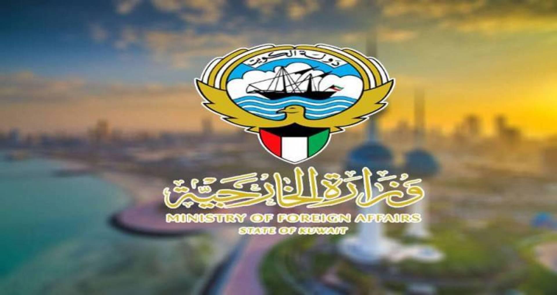 الكويت ترحب بالتوقيع على اتفاق السلام في جنوب السودان