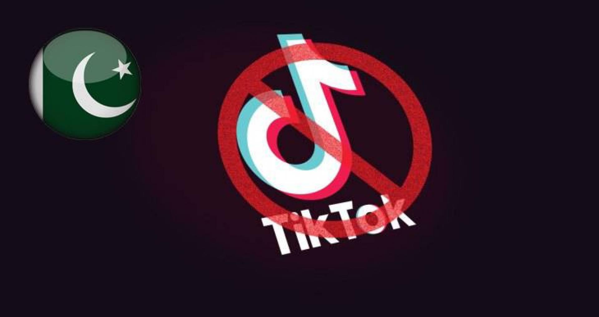 باكستان تحظر «تيك توك».. بسبب مضامينه «اللاأخلاقية»