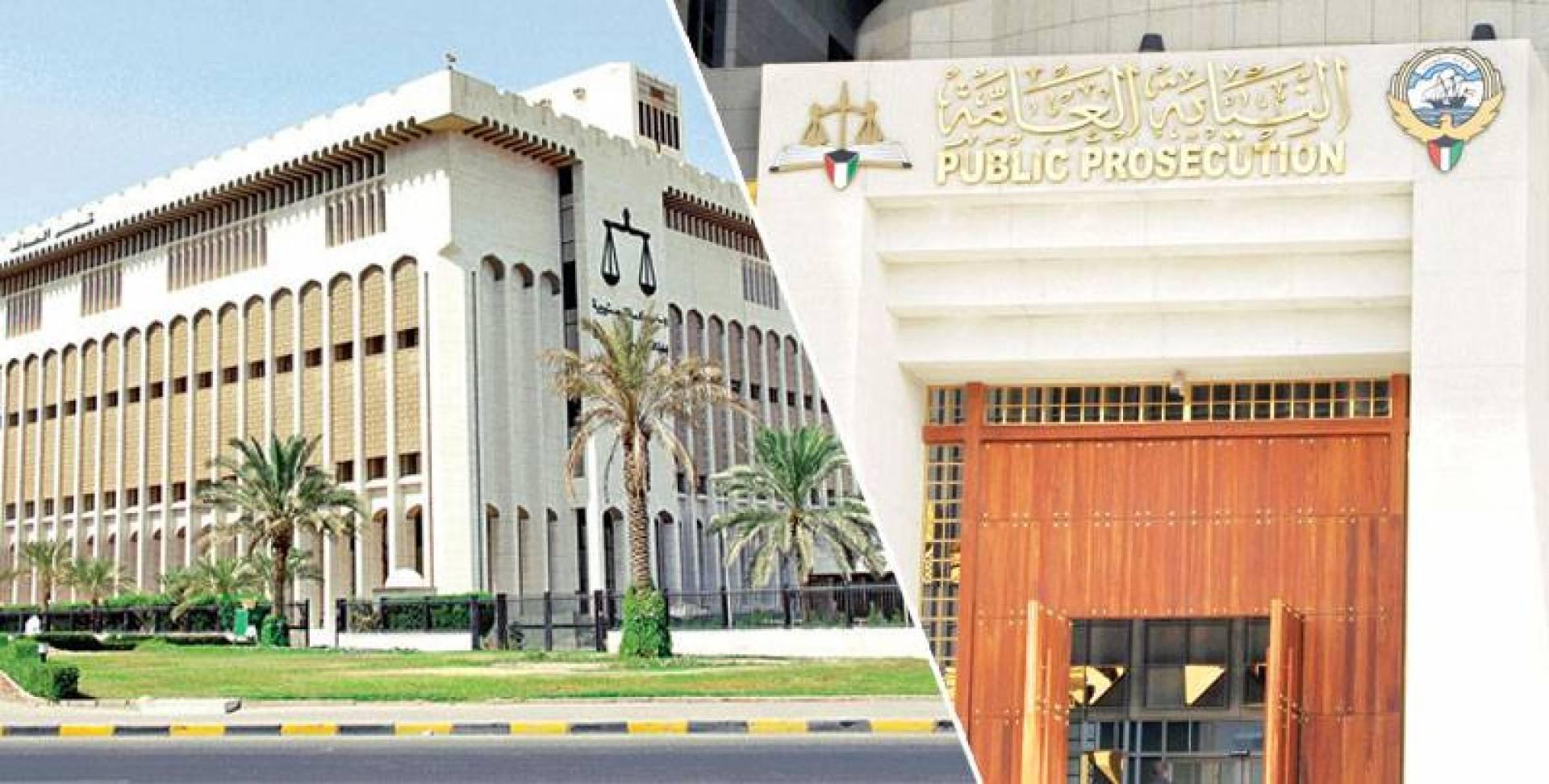 7 خبراء يدققون حسابات متهمي «غسل الأموال»