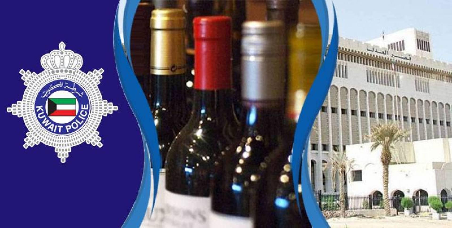مصدر لـ«القبس»: خلاف حول توزيع الخمور كشف تورط الضابط ومصادره