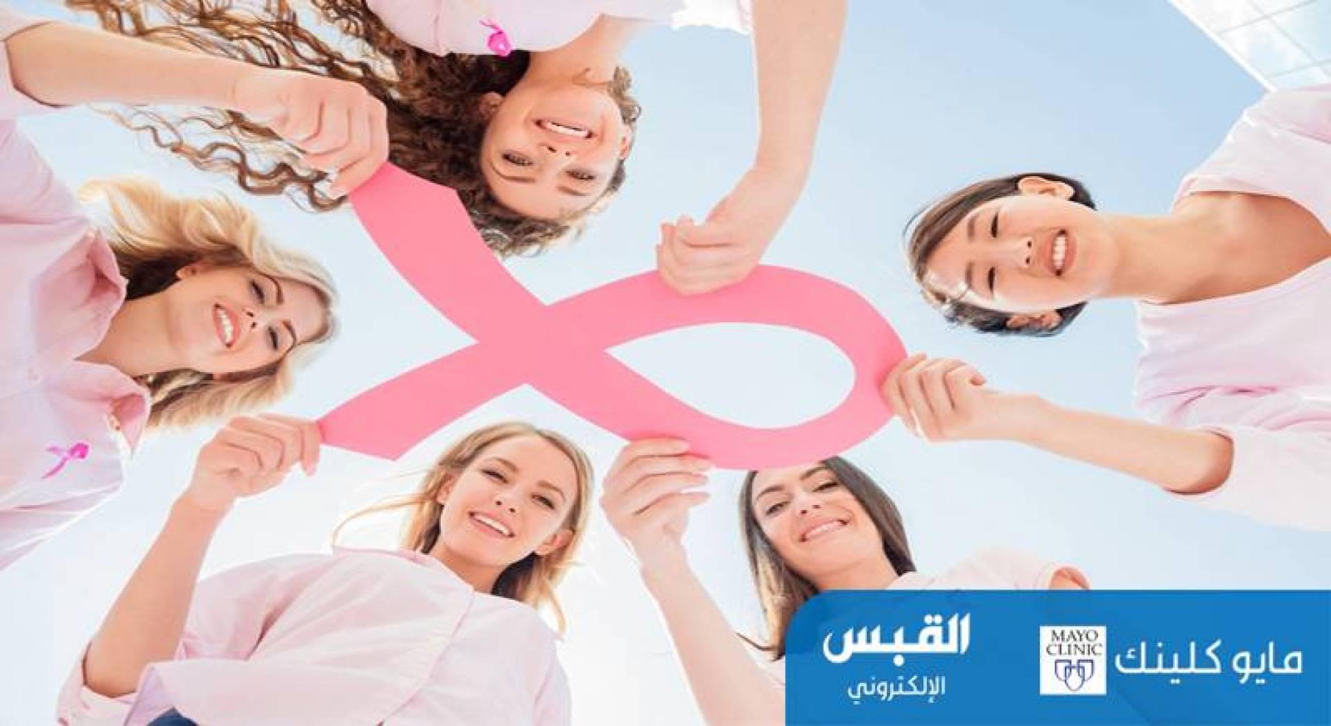 12 مؤشراً تزيد الإصابة بسرطان الثدي