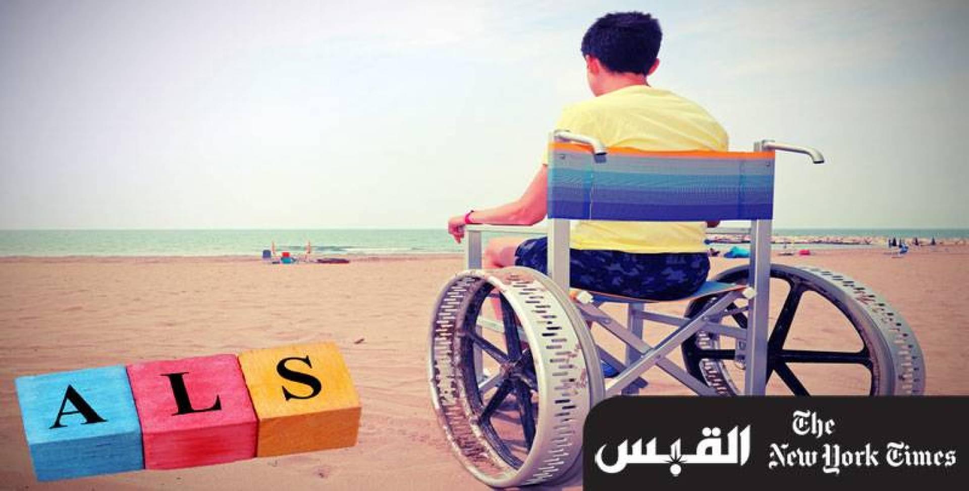 علاج مرض ALS.. يطيل حياة المرضى لأشهر