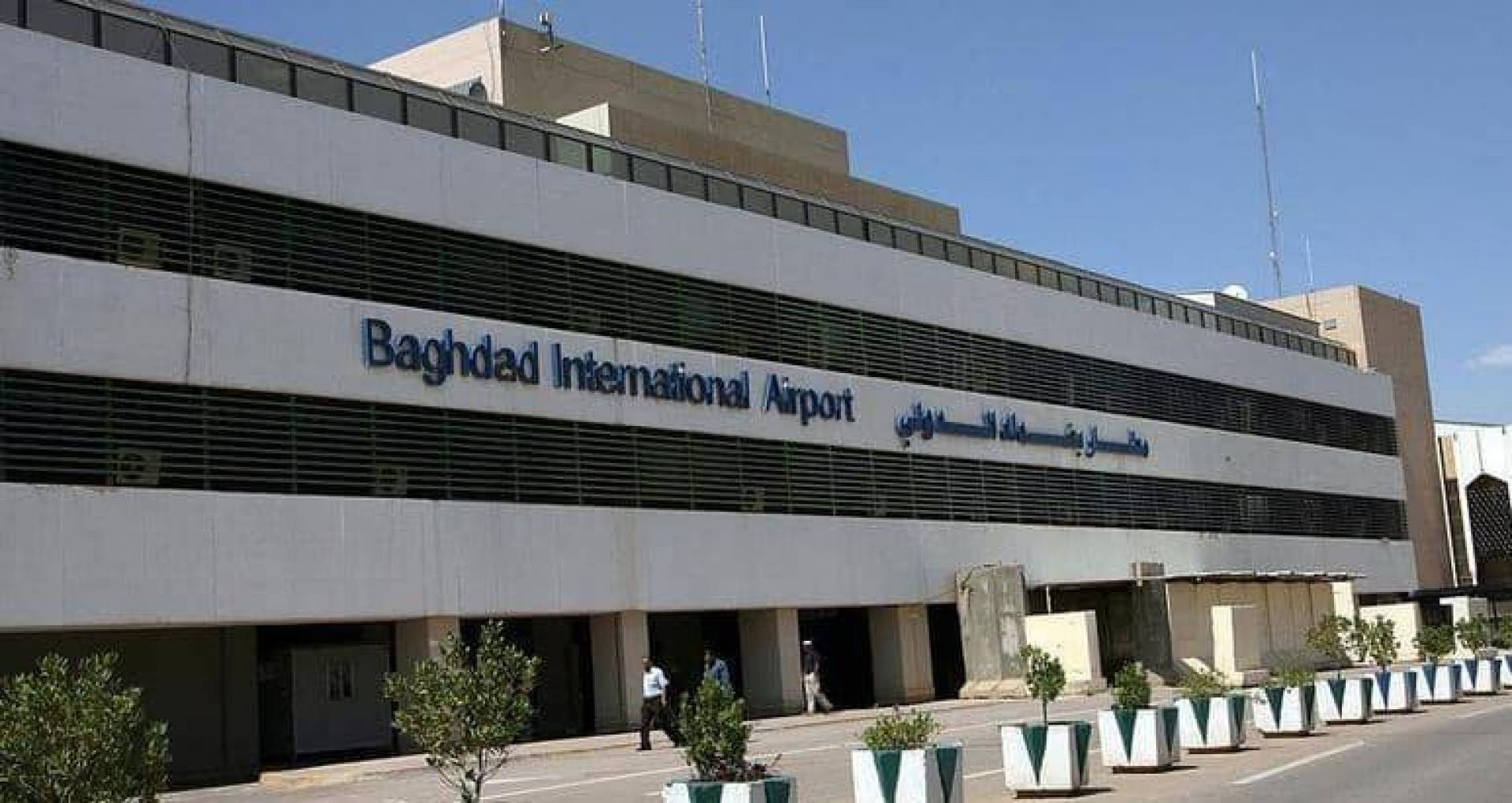 شركة كويتية تفوز بعقد حصري في مطار بغداد