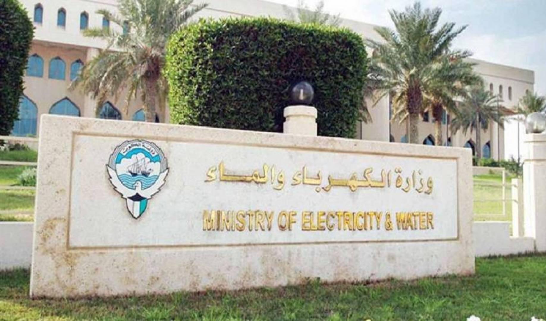 الكهرباء: سحب قرارات الندب الصادرة 5 الجاري