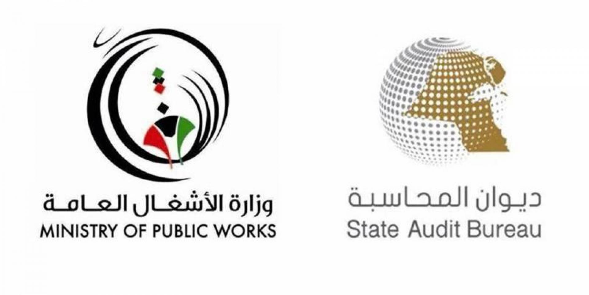 «الأشغال» تضيِّع على الدولة 17 مليون دينار
