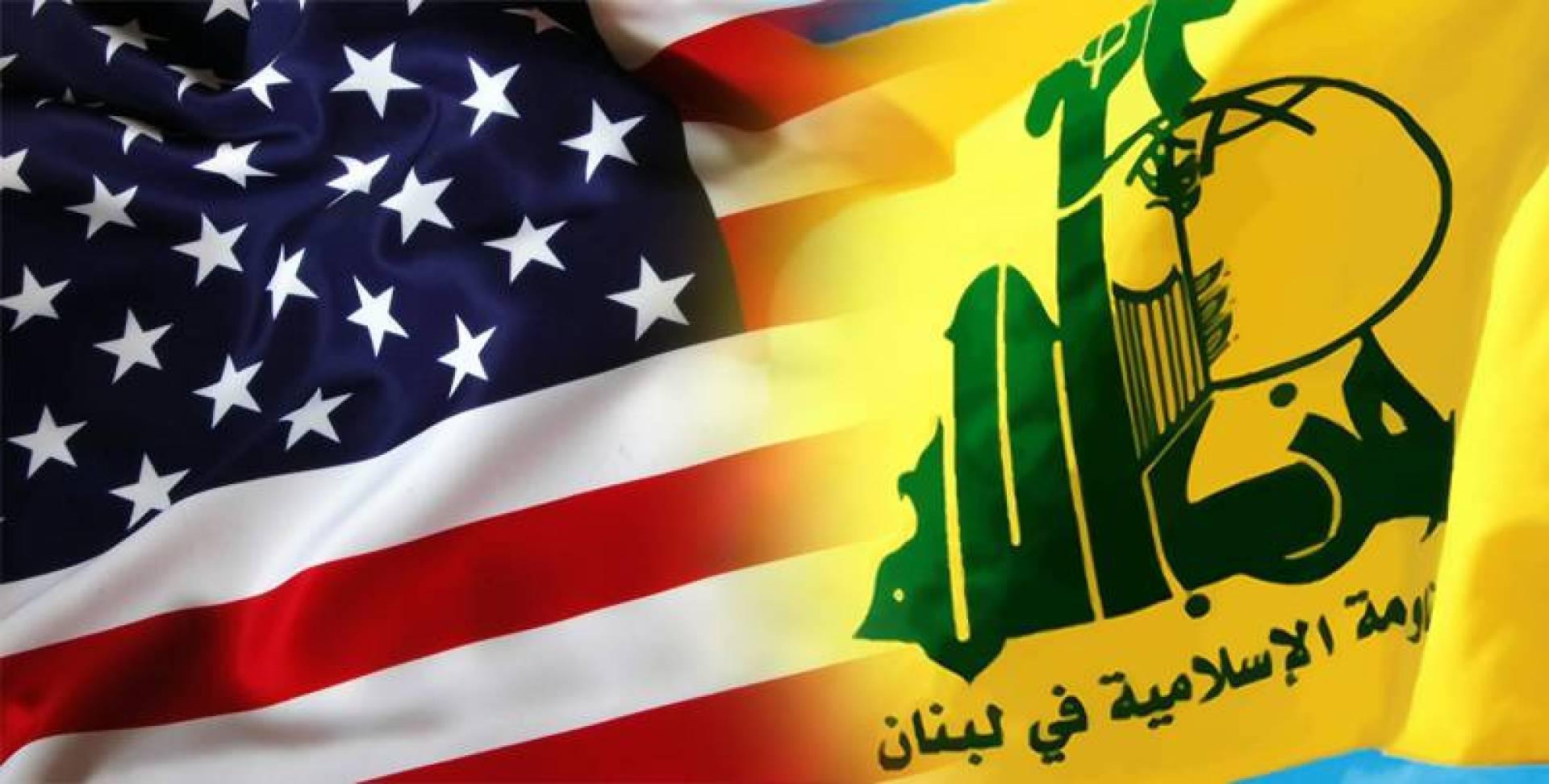 أميركا تجدد عرضها بمكافأة لمن يدلي بمعلومات.. عن قياديَّين في «حزب الله»
