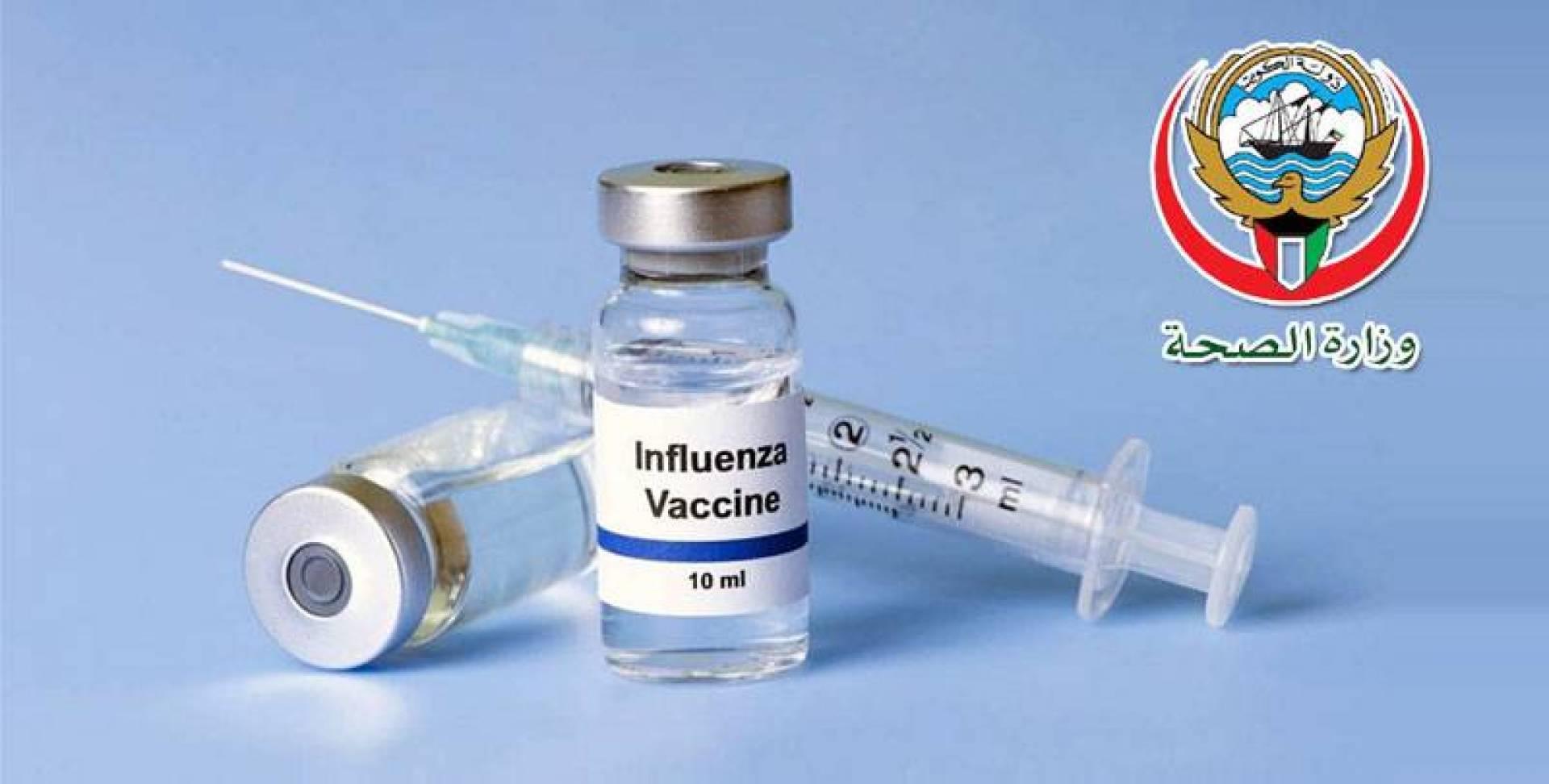 تطعيمات الوافدين.. «مؤجلة»