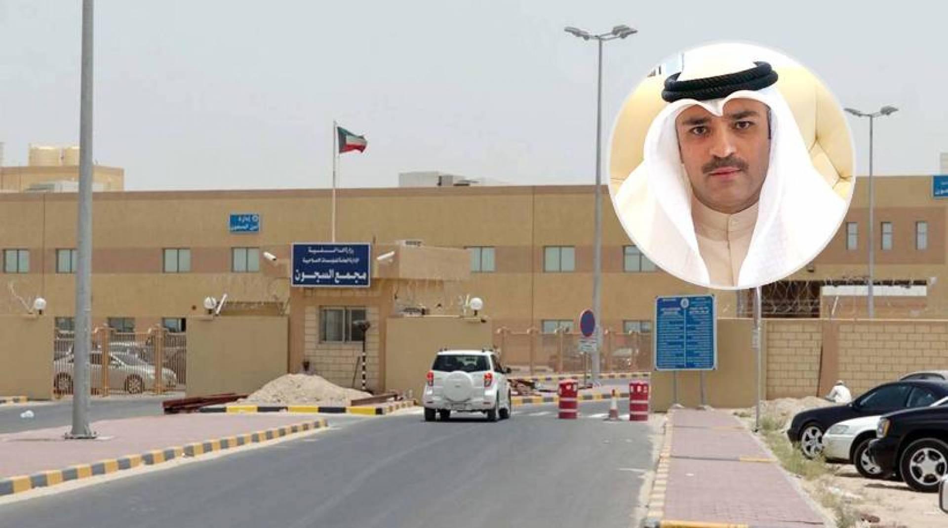 محمد الدعيج