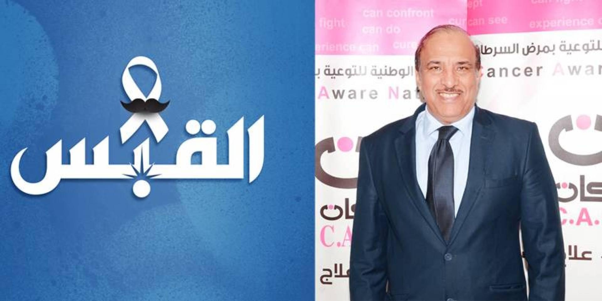 د.خالد الصالح - القبس داعمةً الحملة