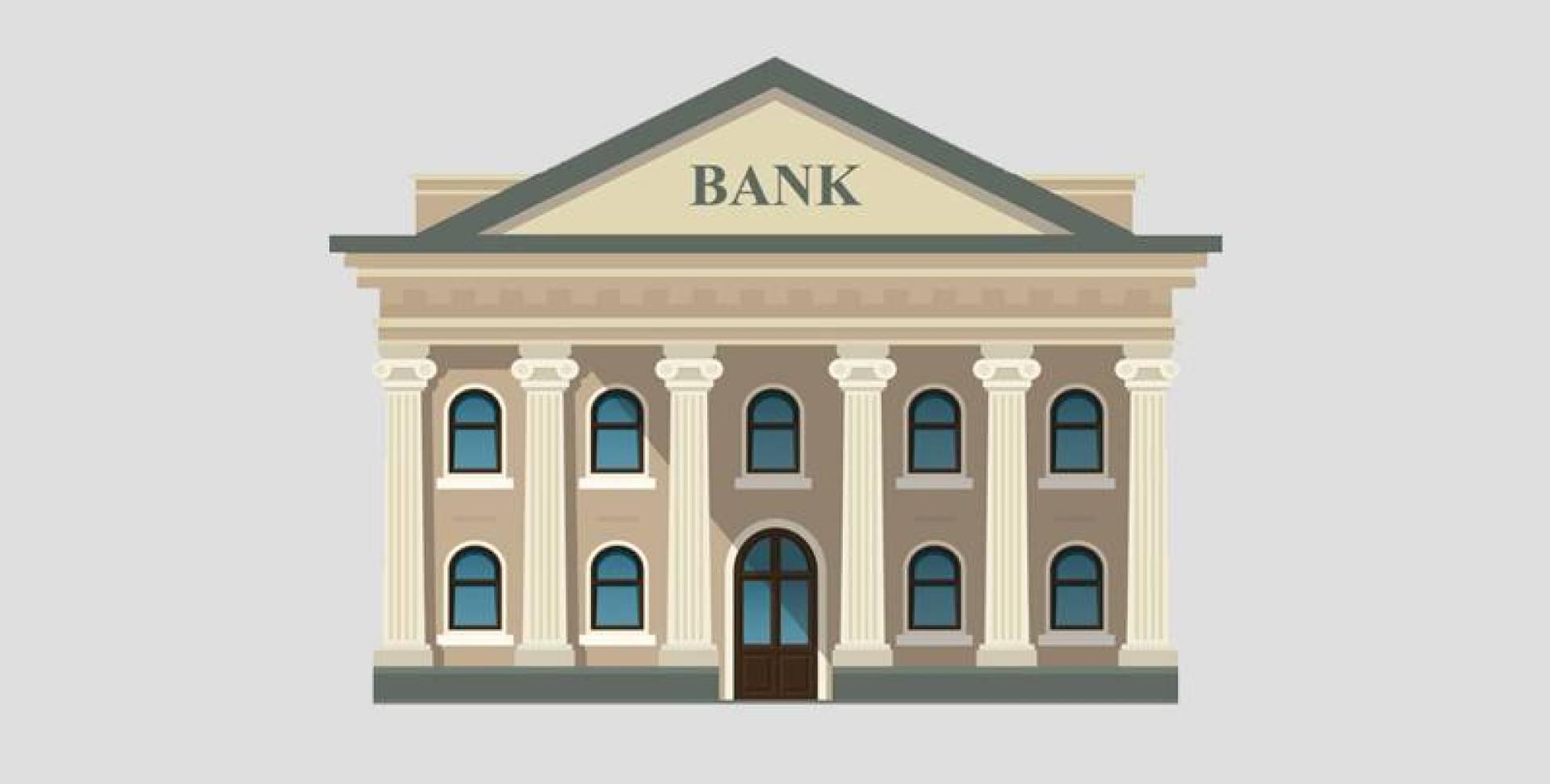 بنوك أستراليا تشكو تكدس الأموال!