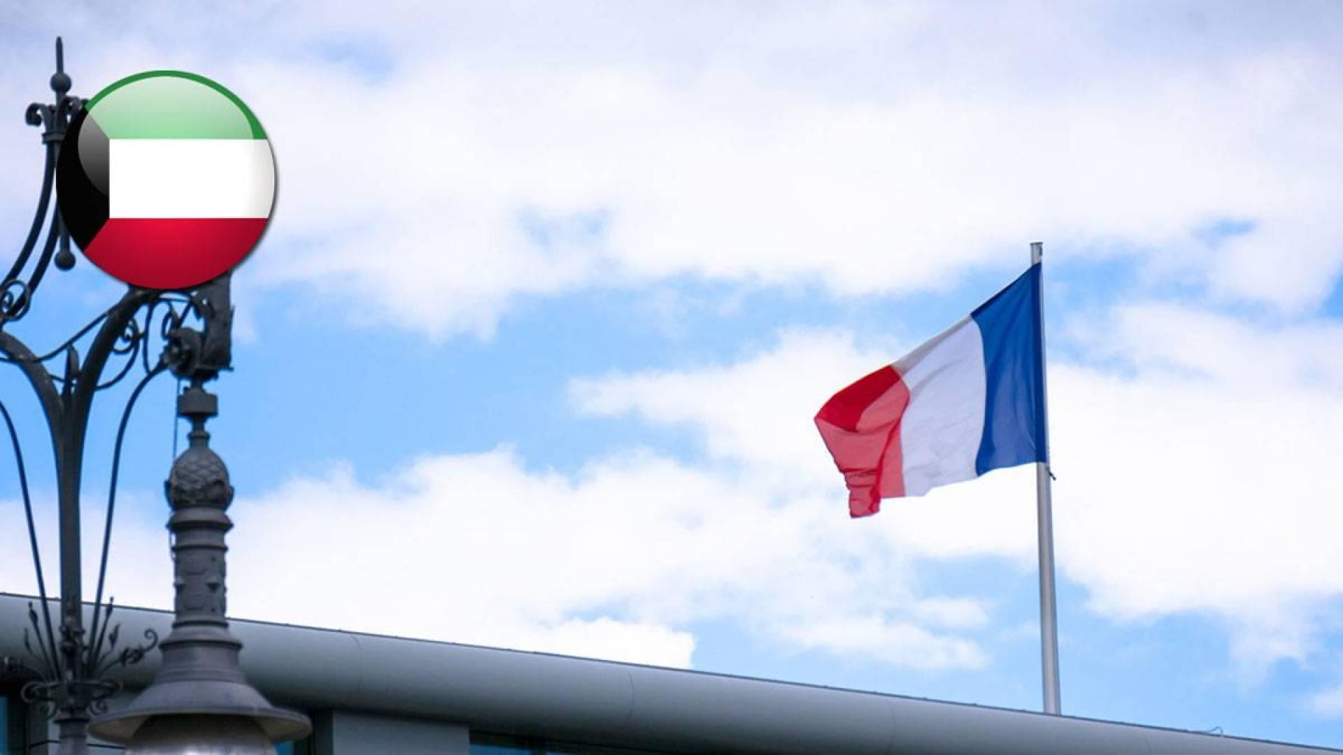 السفارة الفرنسية لدى البلاد لمواطنيها: توخوا الحذر.. وابتعدوا عن التجمعات