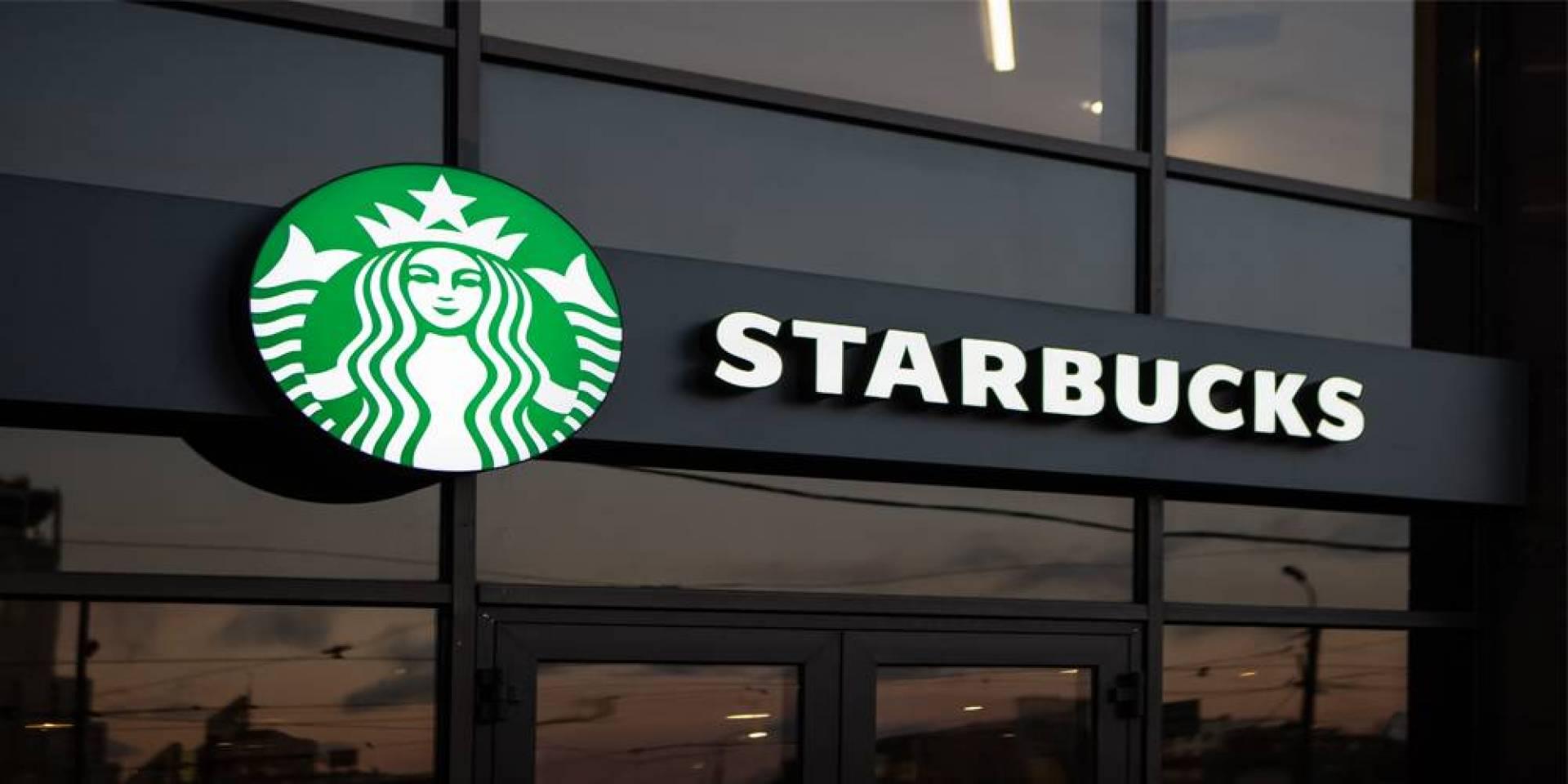 «ستاربكس» تتوقع نمو مبيعاتها 30% في 2021