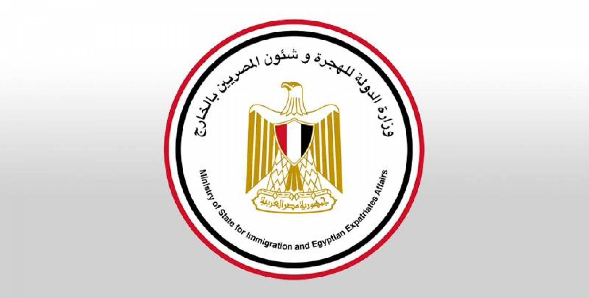 أثيوبيا تحتجز مصريين قبل سفرهم للكويت