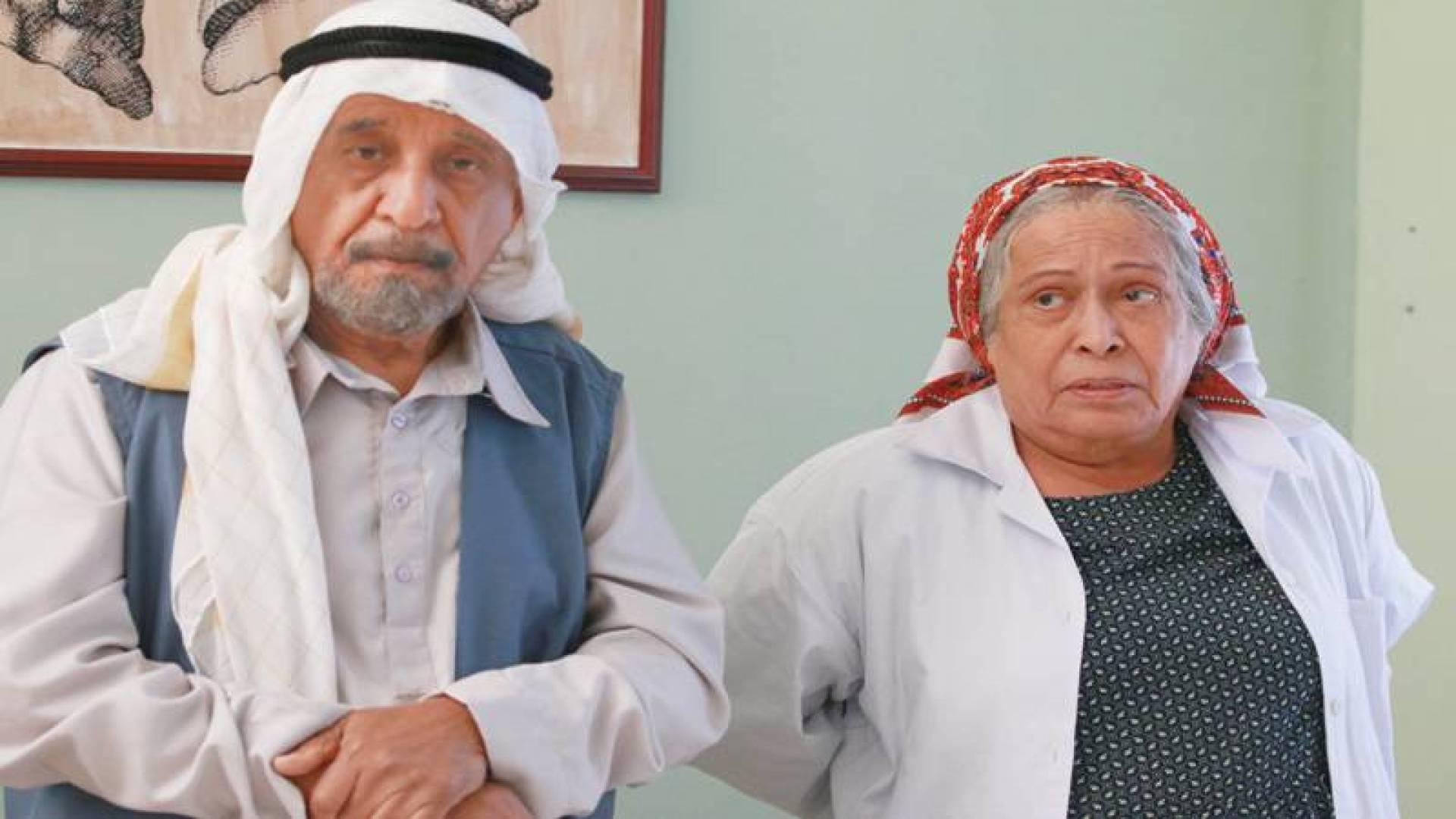 الفهد ومحمد جابر في « أم هارون »