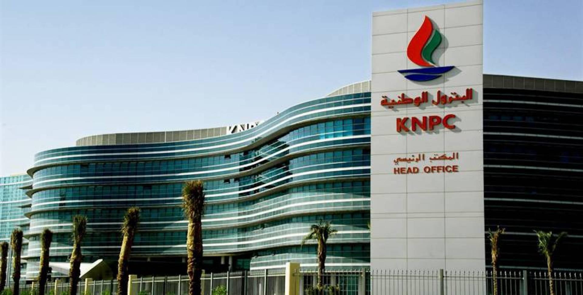 «البترول الوطنية» تحدد آلية العودة التدريجية للعمل