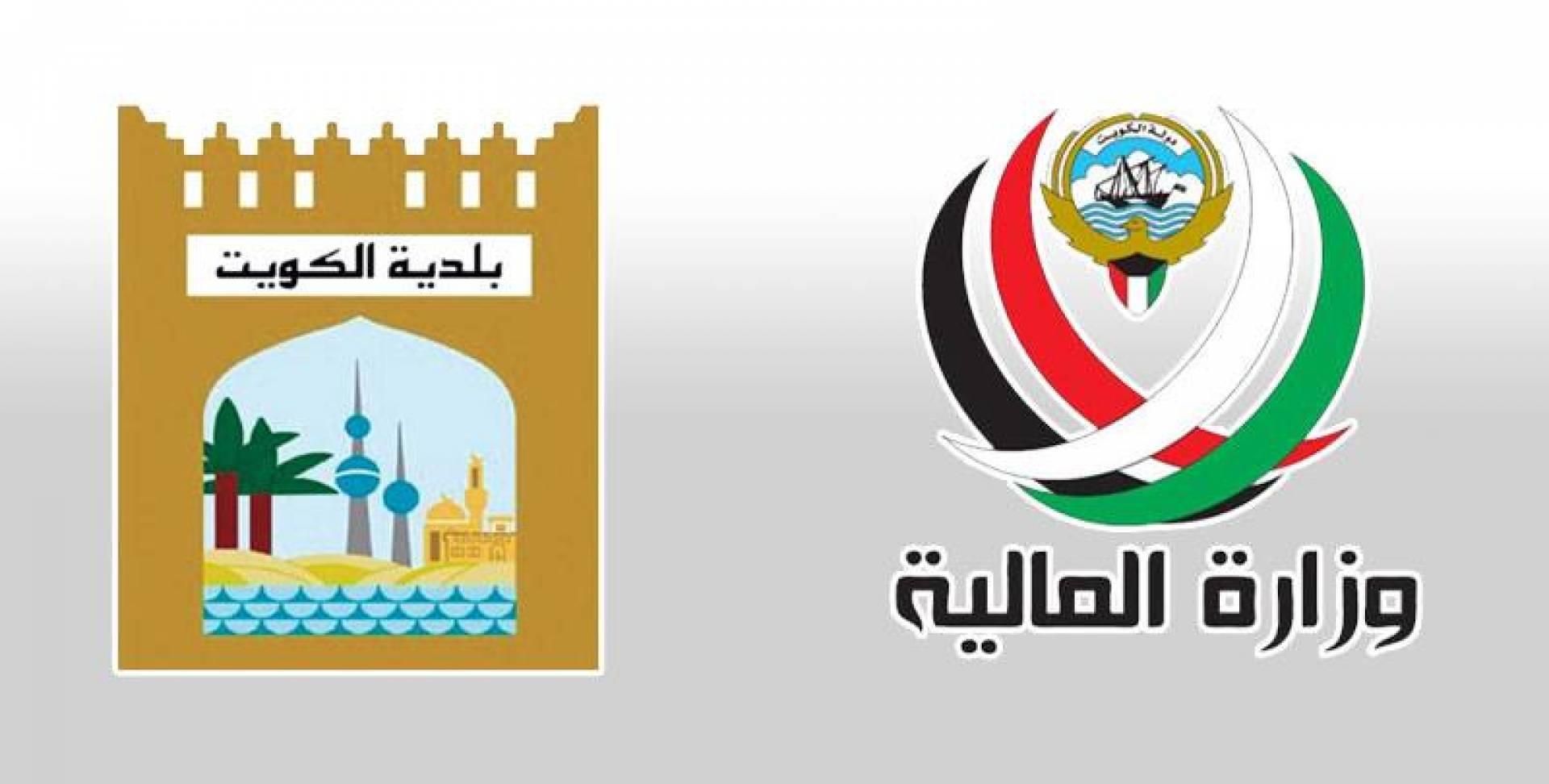 «المالية» تطالب «البلدية» بمعيقات «سوق الكويت»