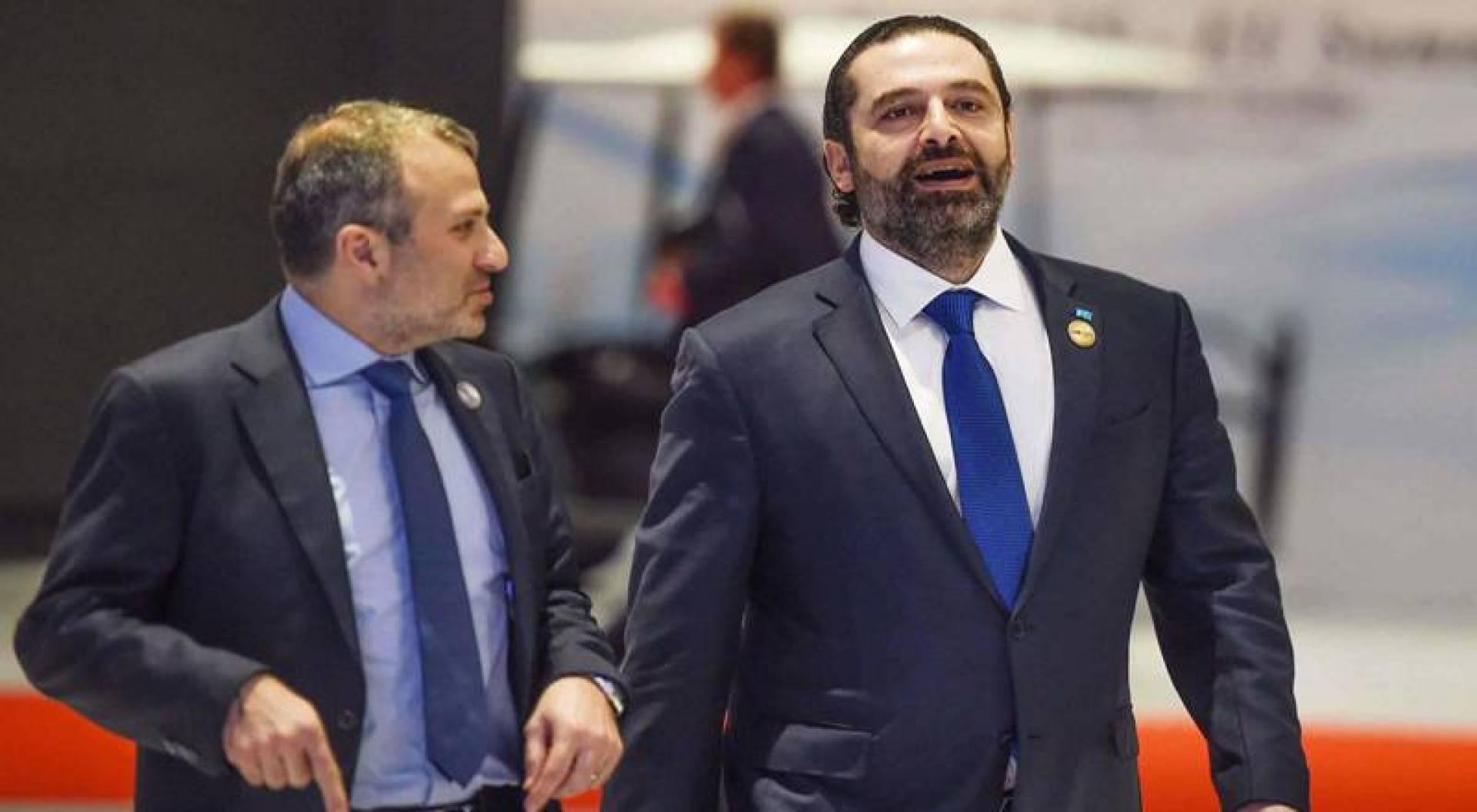 سعد الحريري - باسيل جيران