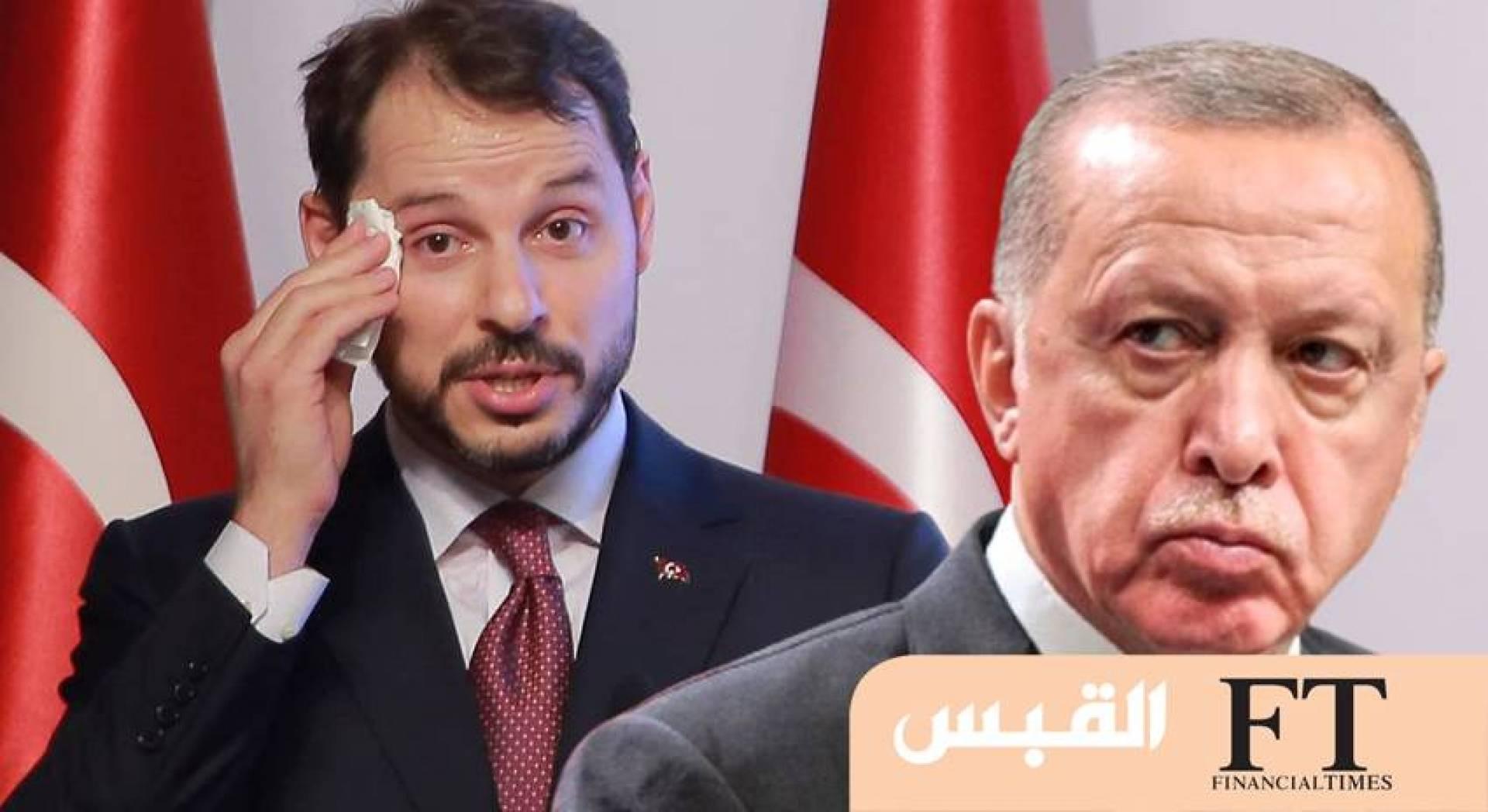 صهر أردوغان يكلف خزينة تركيا خسائر بـ 140 مليار دولار