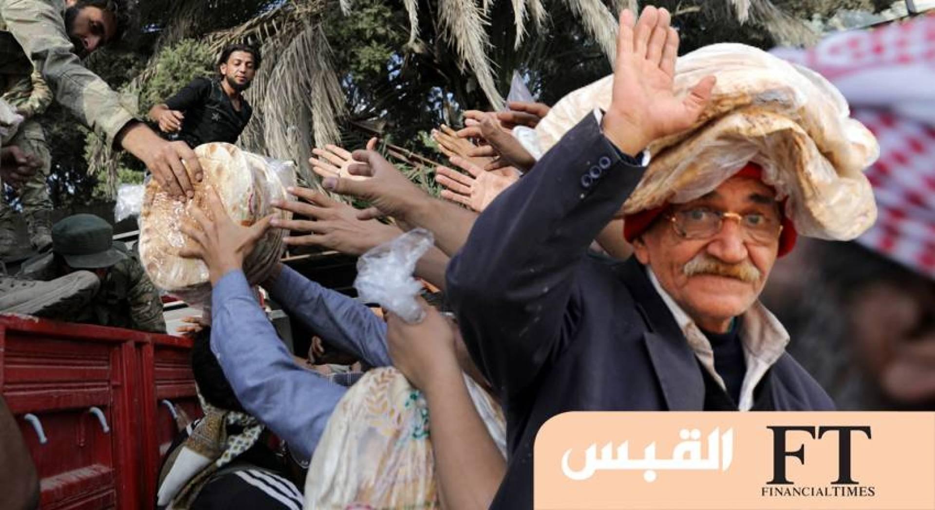 سوريا ترفع الدعم عن الخبز.. ليصل سعره إلى 100 ليرة