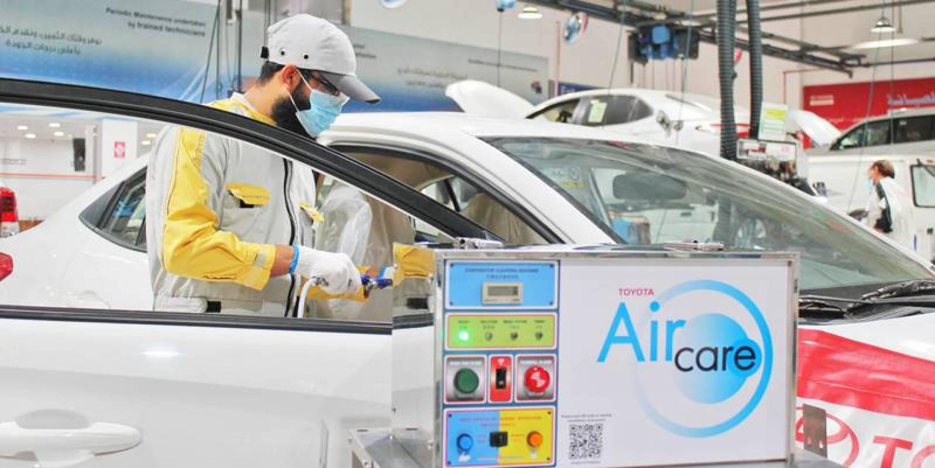 خدمة وتقنية Air Care الرائدة من «تويوتا الساير»