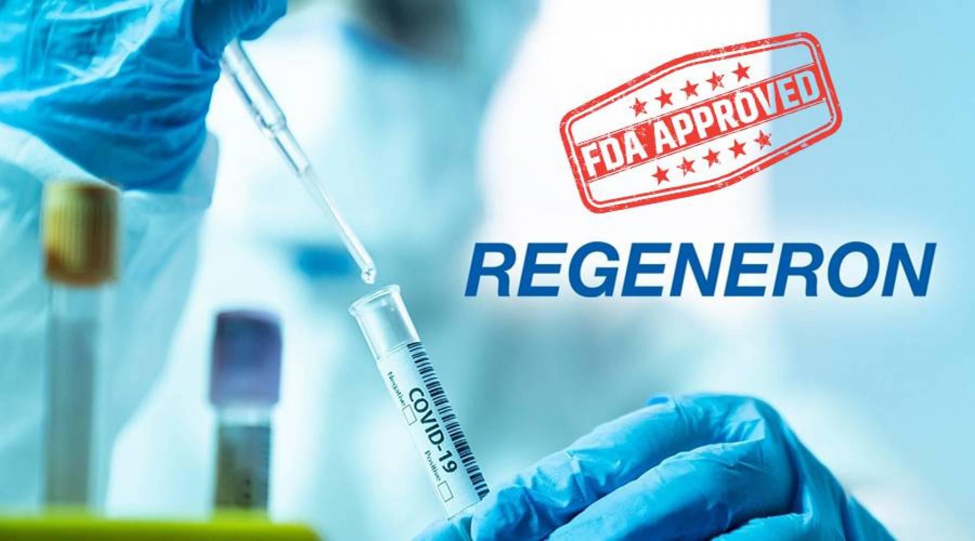 أميركا تصرح باستخدام علاج «ريجينيرون» لفيروس كورونا.. الذي تلقاه «ترامب»