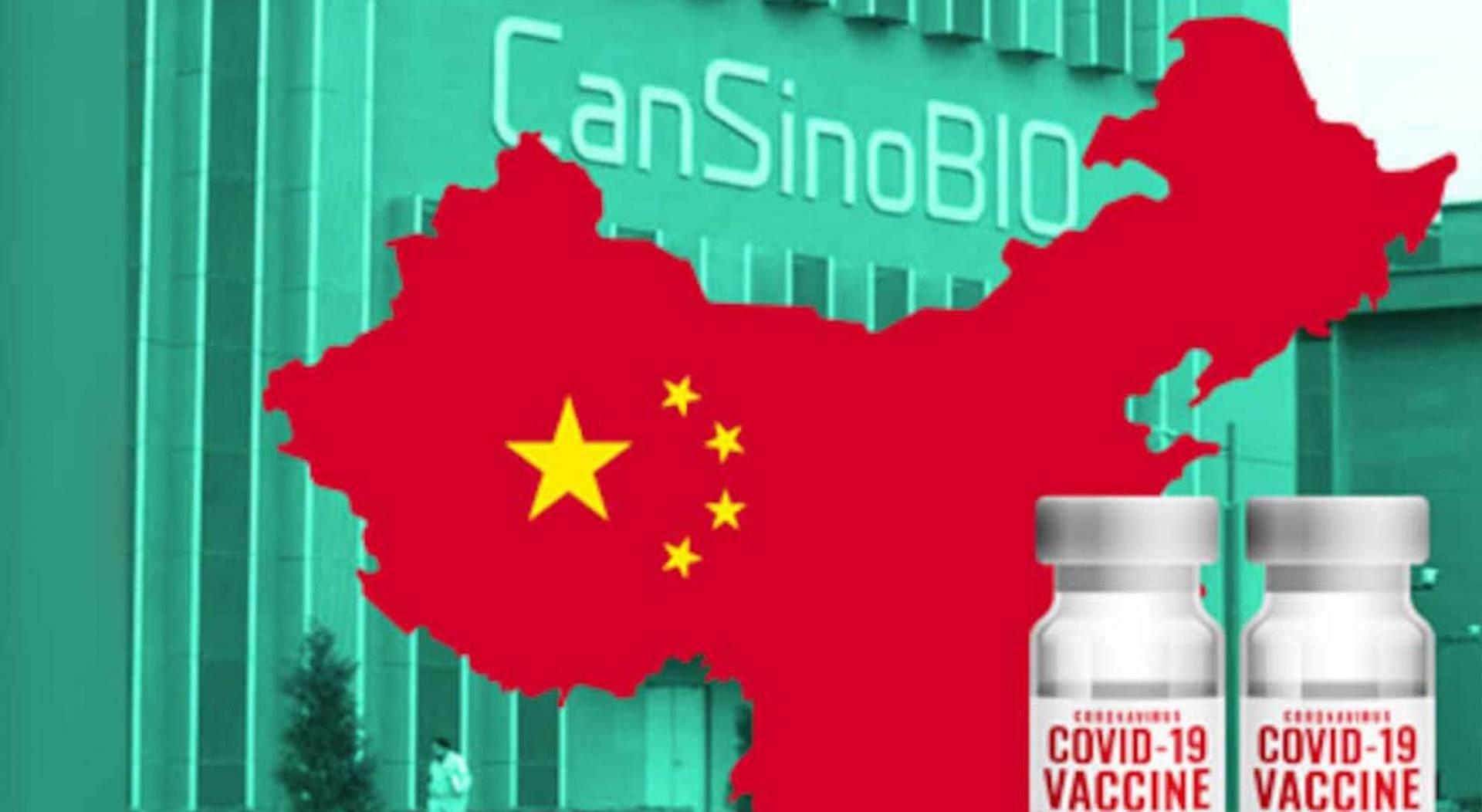 «كانسينو» الصينية تسرع تحليل لقاحها ضد «كورونا»