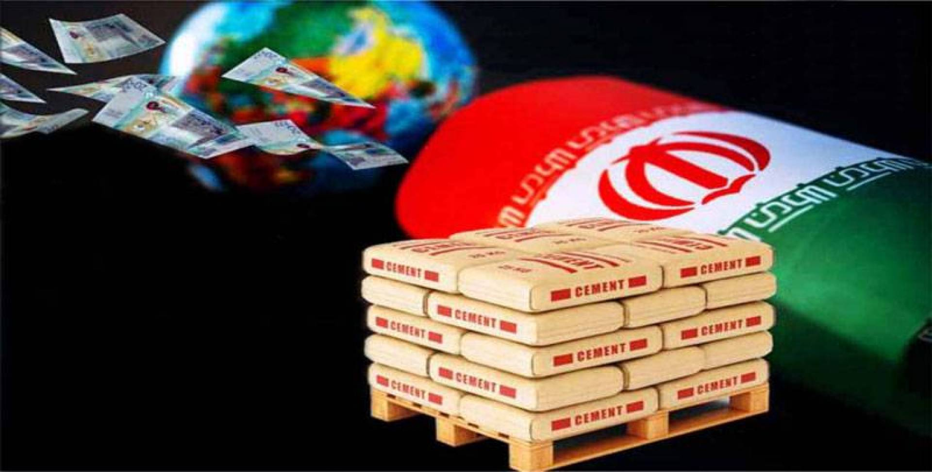 إجماع خليجي لفرض رسوم إغراق على الأسمنت الإيراني