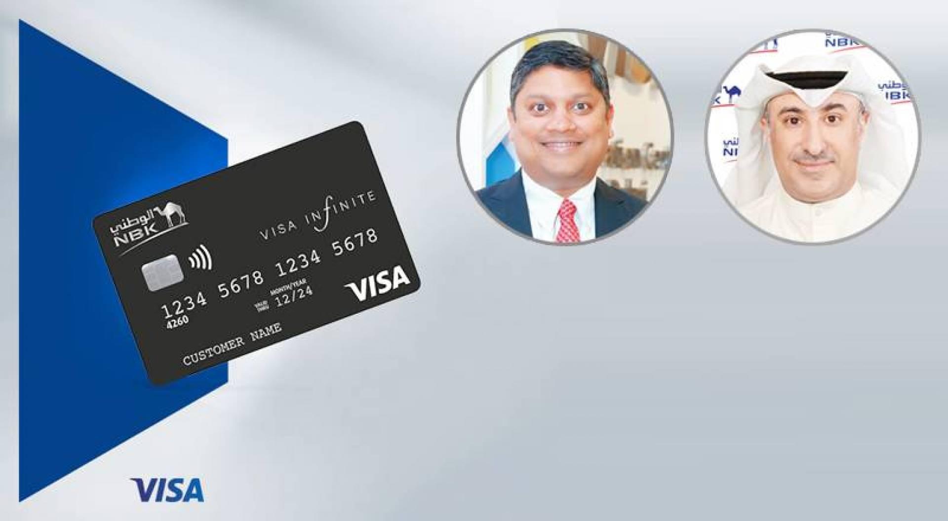 هشام النصف - أنكوش ديفاداسون - بطاقة Visa Infinite الائتمانية الجديدة