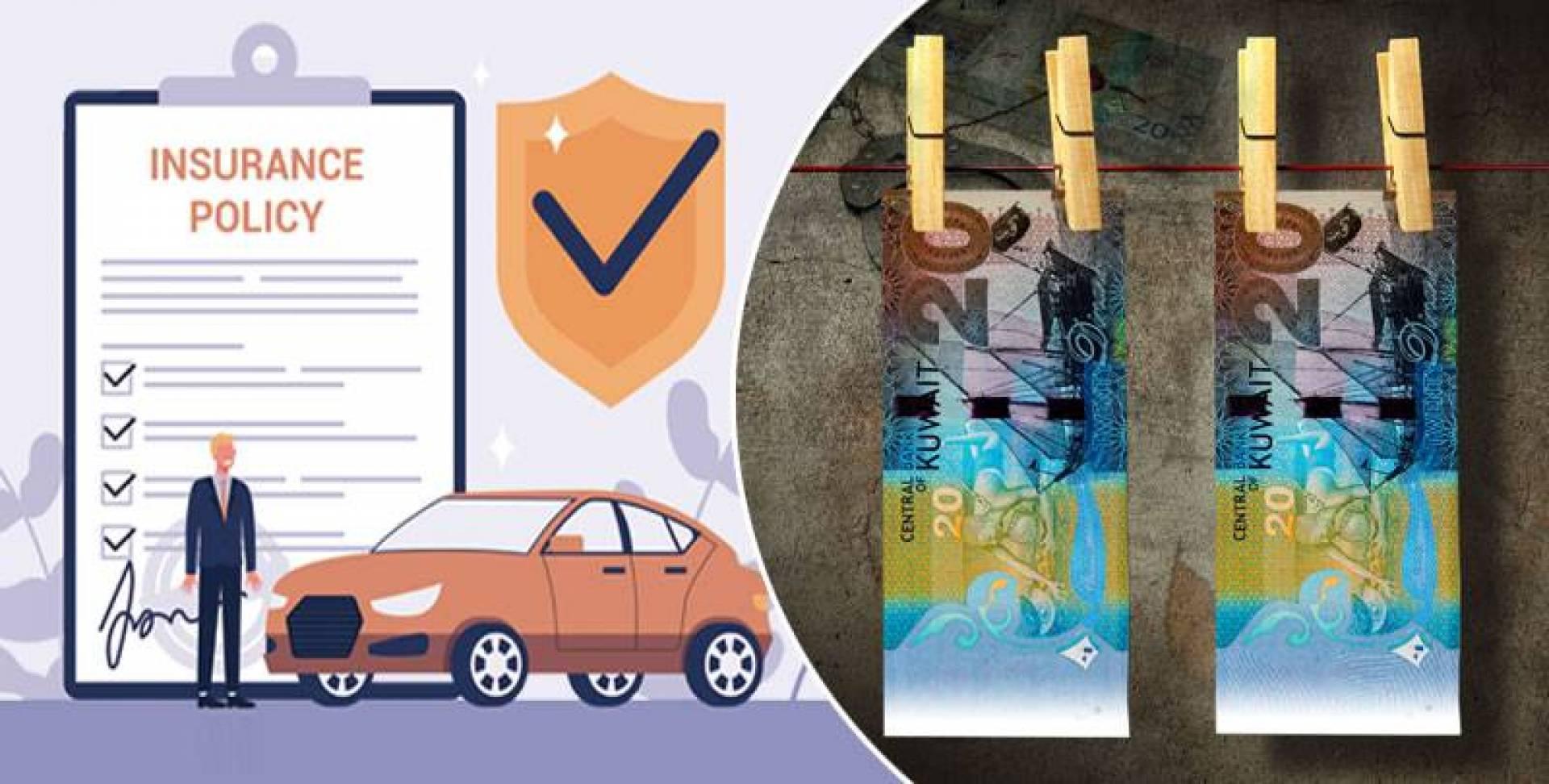 لا «كاش» في تعاملات تأمين السيارات