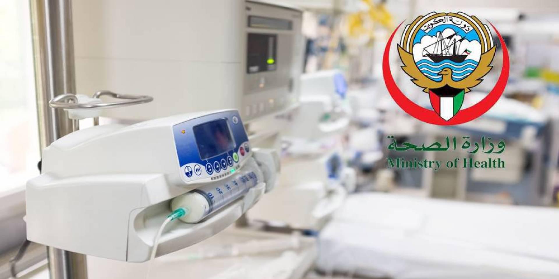 حالات كورونا بالعناية المركزة في الكويت بلغت أقل مستوى منذ مايو