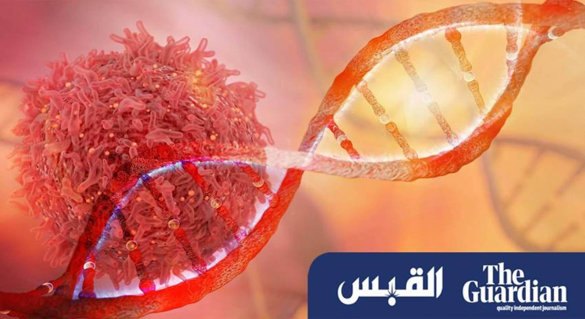 «غاليري».. فحص دم بسيط يكشف 50 نوعاً من السرطان