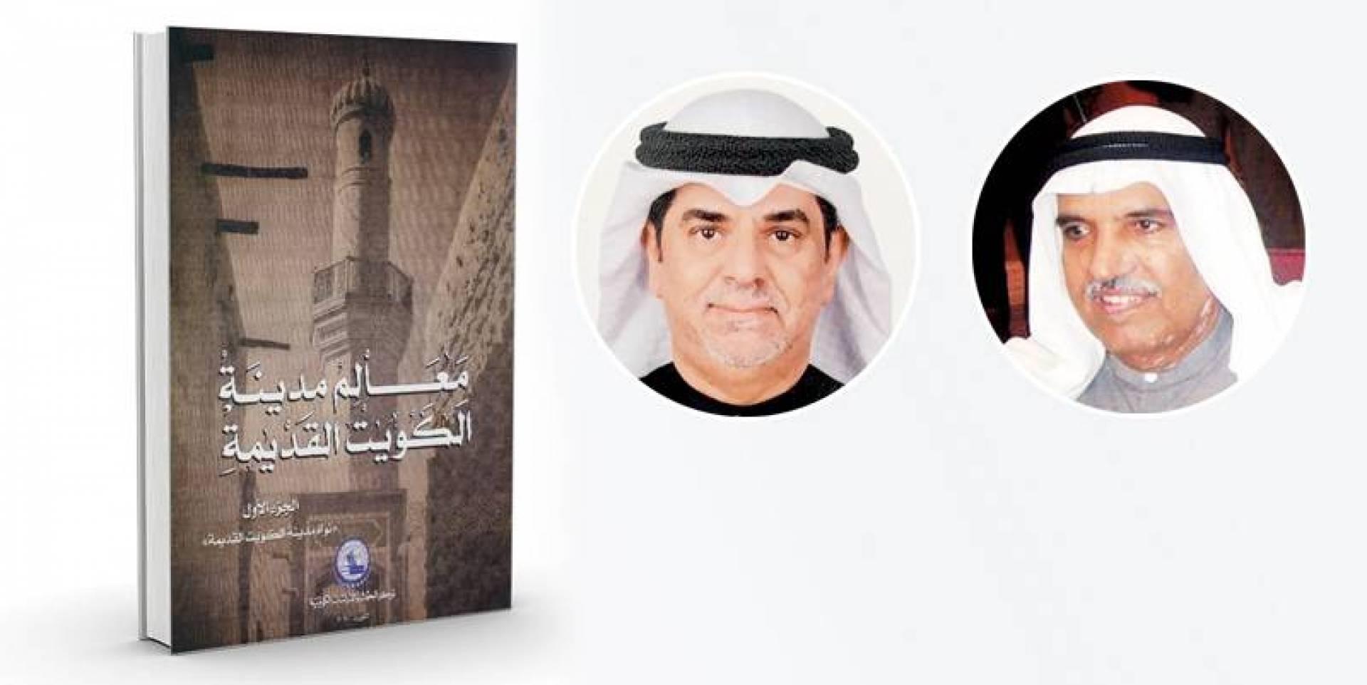 د. عبدالله الغنيم - صلاح الفاضل