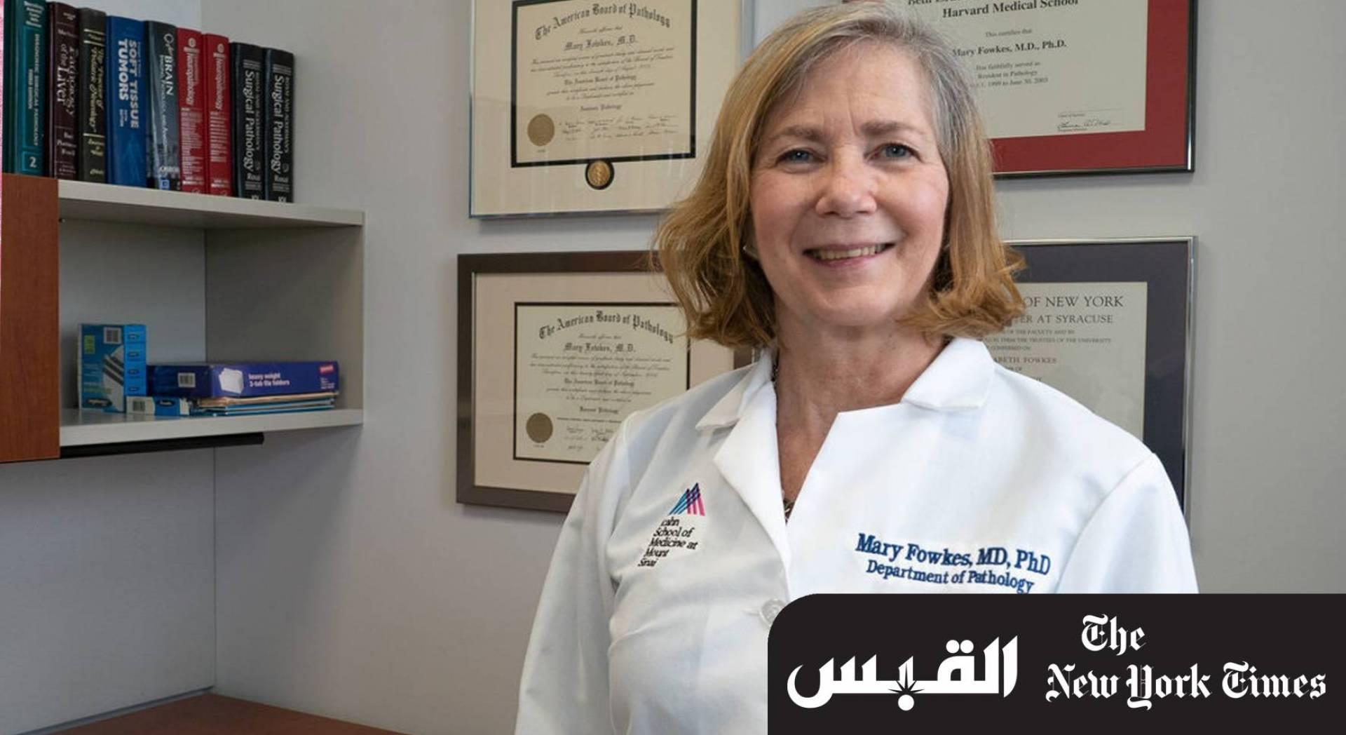 وفاة طبيبة أنقذت الملايين ممن أصيبوا بفيروس كورونا
