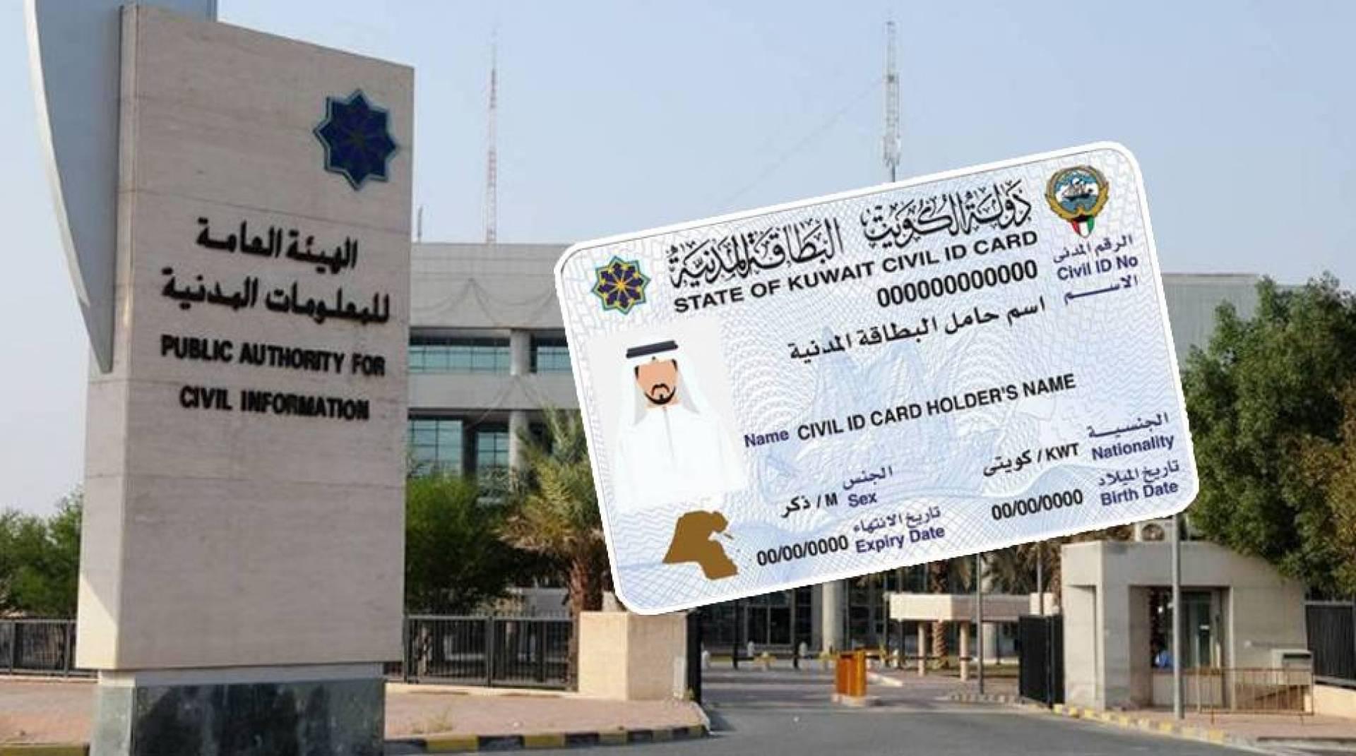«المعلومات المدنية»: إيصال 40 ألف بطاقة للمنازل