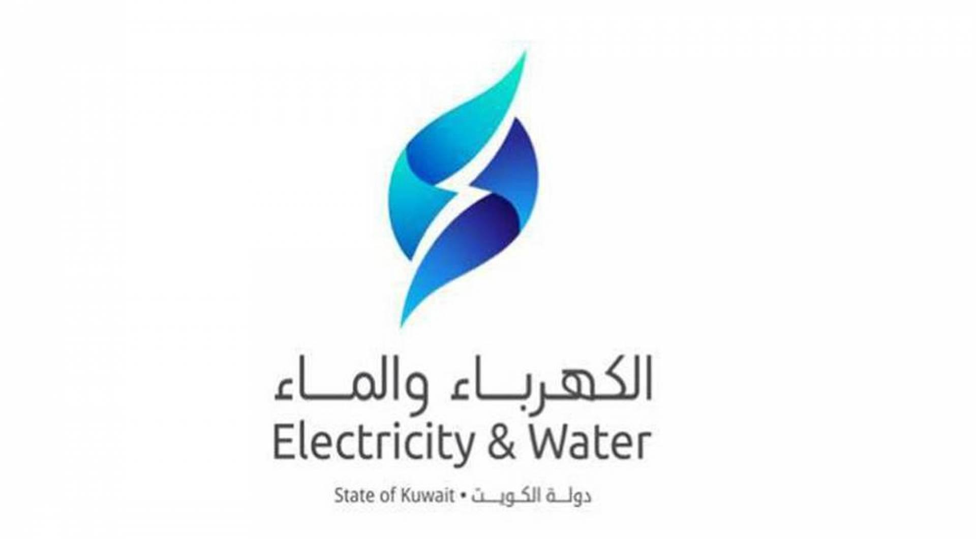«الكهرباء» تبدأ في تطبيق برنامج الحوافز للعملاء المرشدين