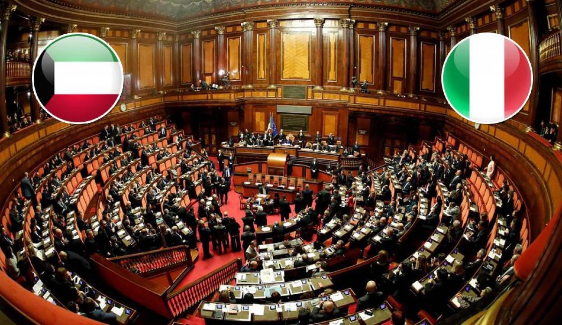 البرلمان الإيطالي: دور محوري للكويت في حل الخلاف الخليجي