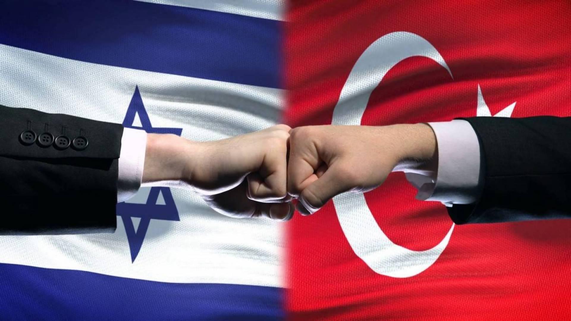 تطورات متلاحقة تعبّد طريق المصالحة الإسرائيلية-التركية