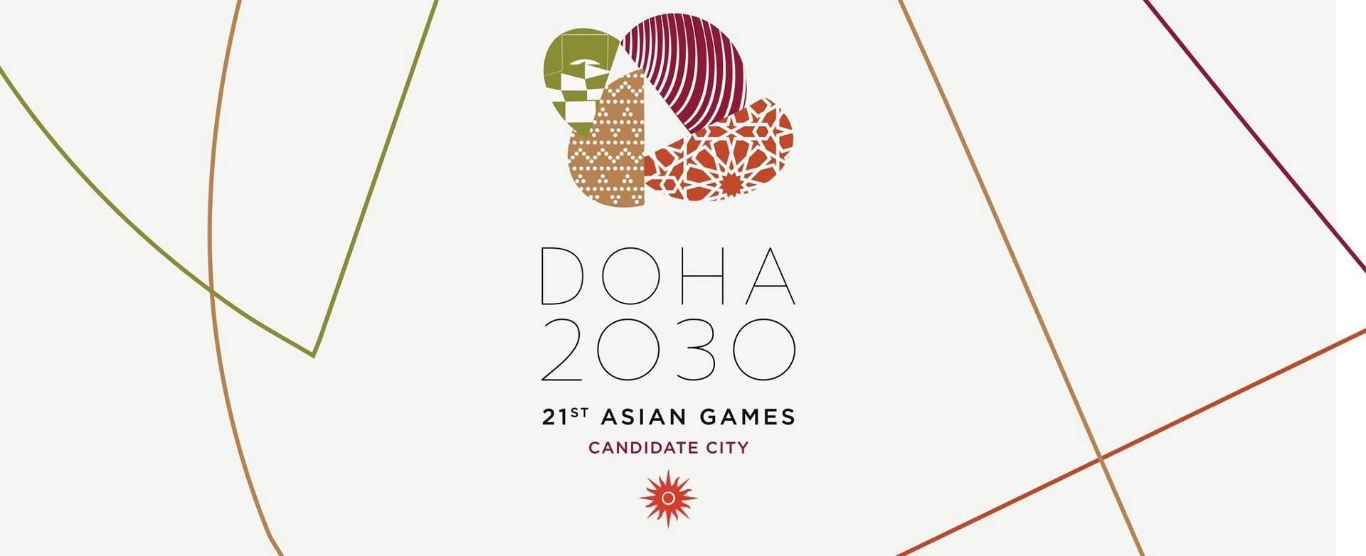 رسمياً.. الدوحة تستضيف «آسياد 2030»