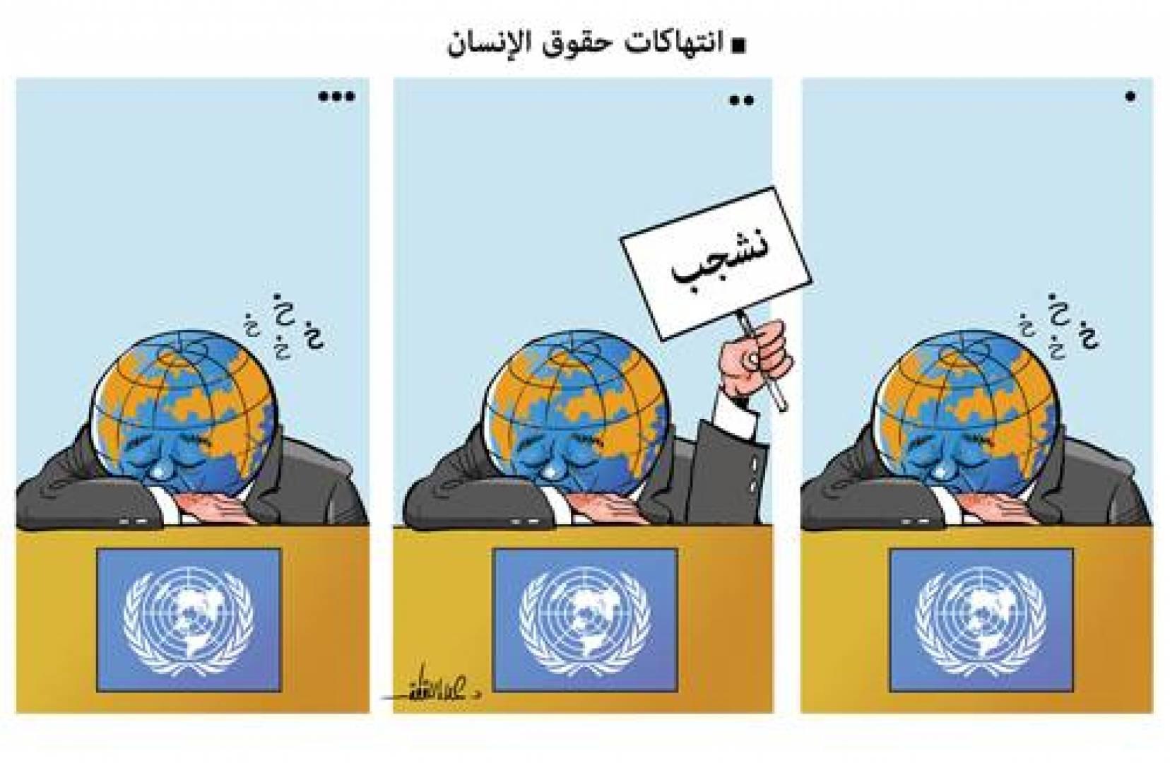 كاريكاتير 20-12-2020