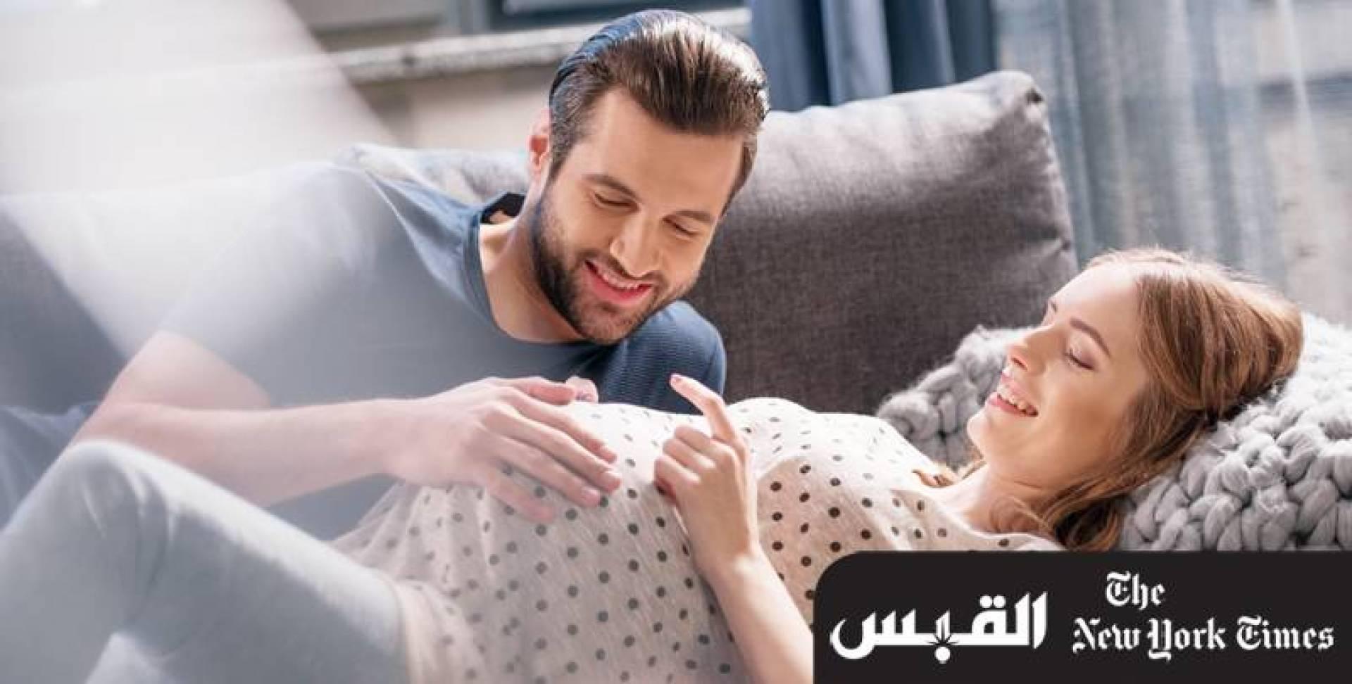 دراسة جديدة تؤكد: إذا كانت صحة الأب سيئة.. فحمل الأم لن يدوم